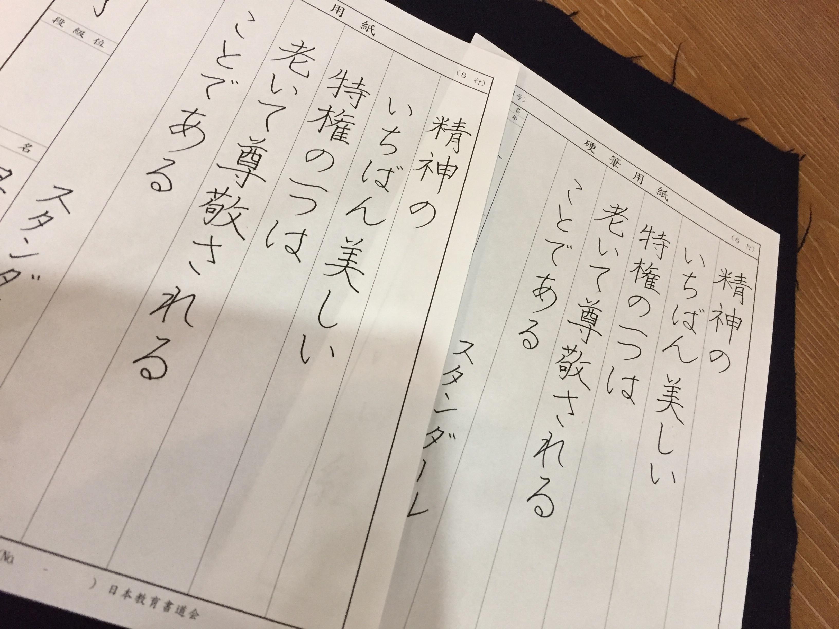 f:id:gengetukurumi:20170921223940j:image