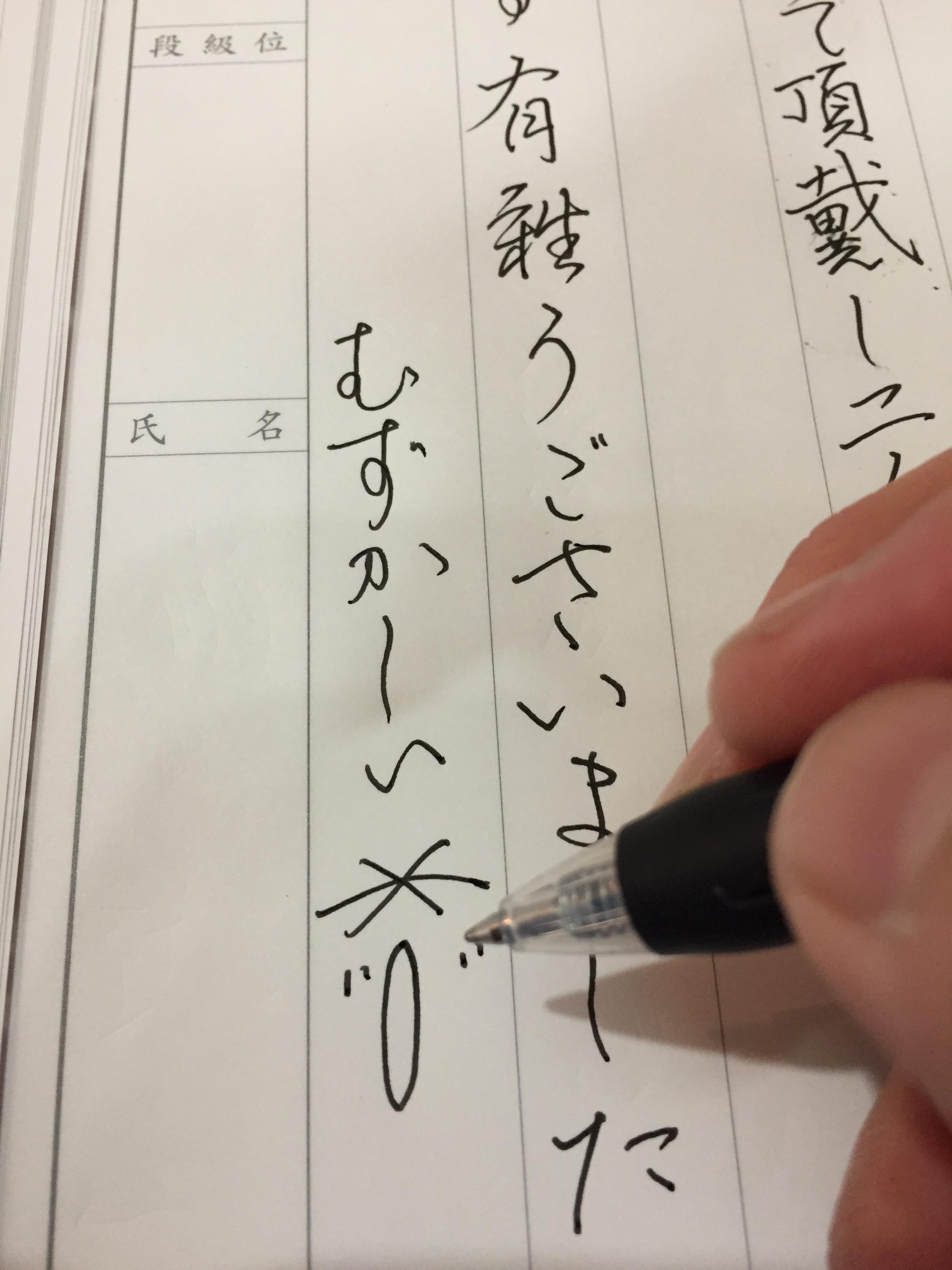 f:id:gengetukurumi:20170921224040j:image