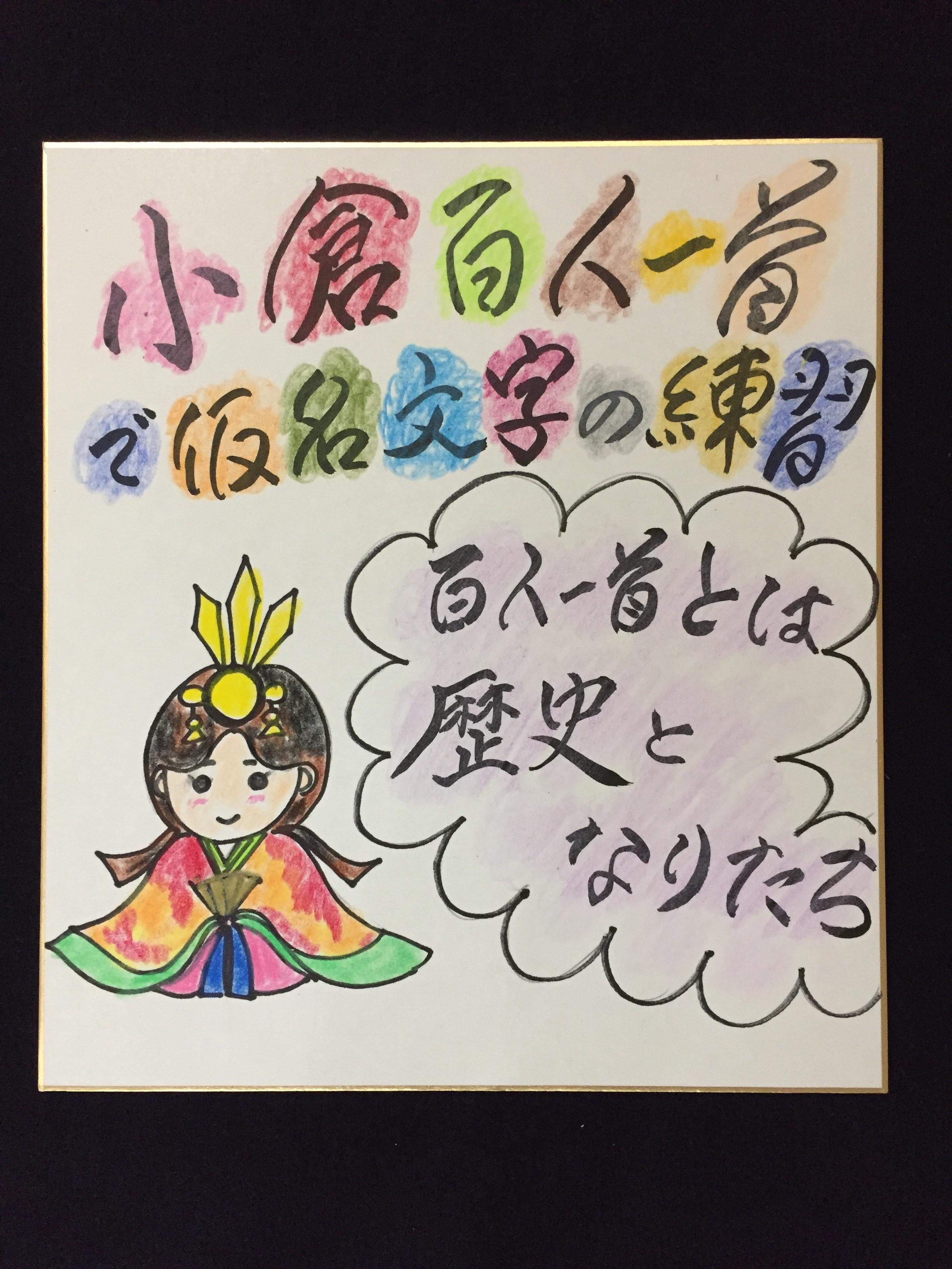 f:id:gengetukurumi:20170923005521j:image