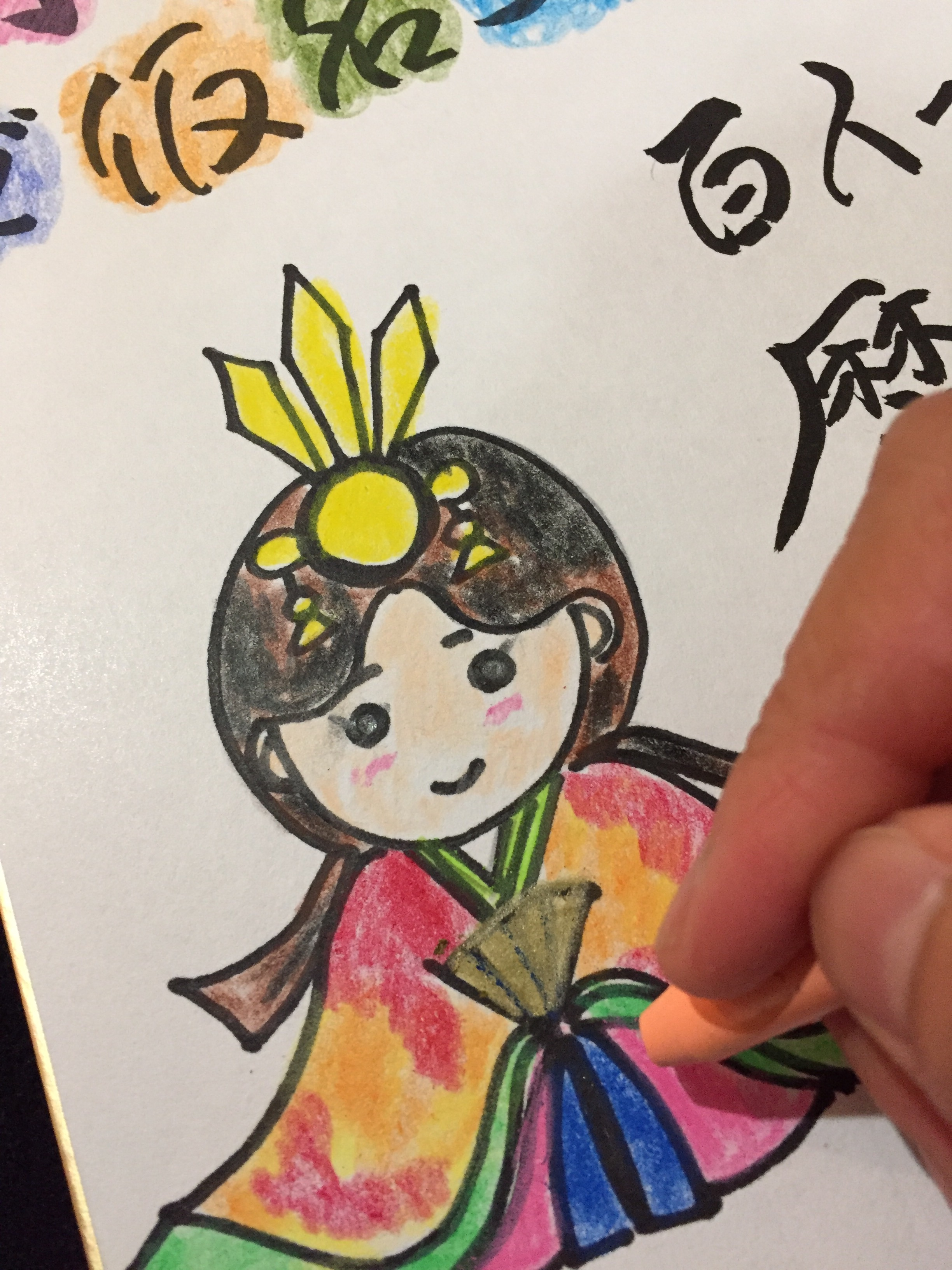 f:id:gengetukurumi:20170923063720j:image