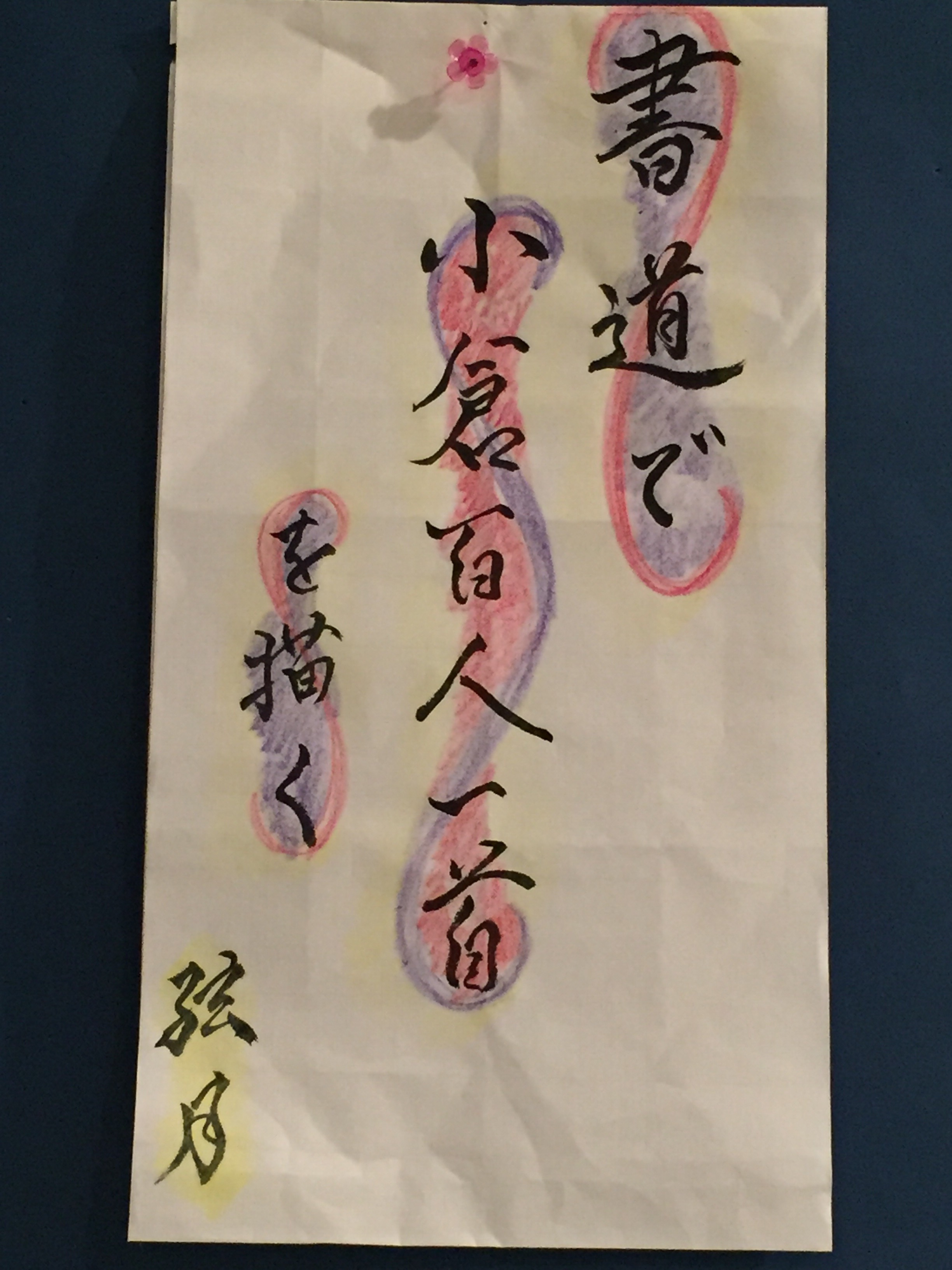 f:id:gengetukurumi:20170923212428j:image