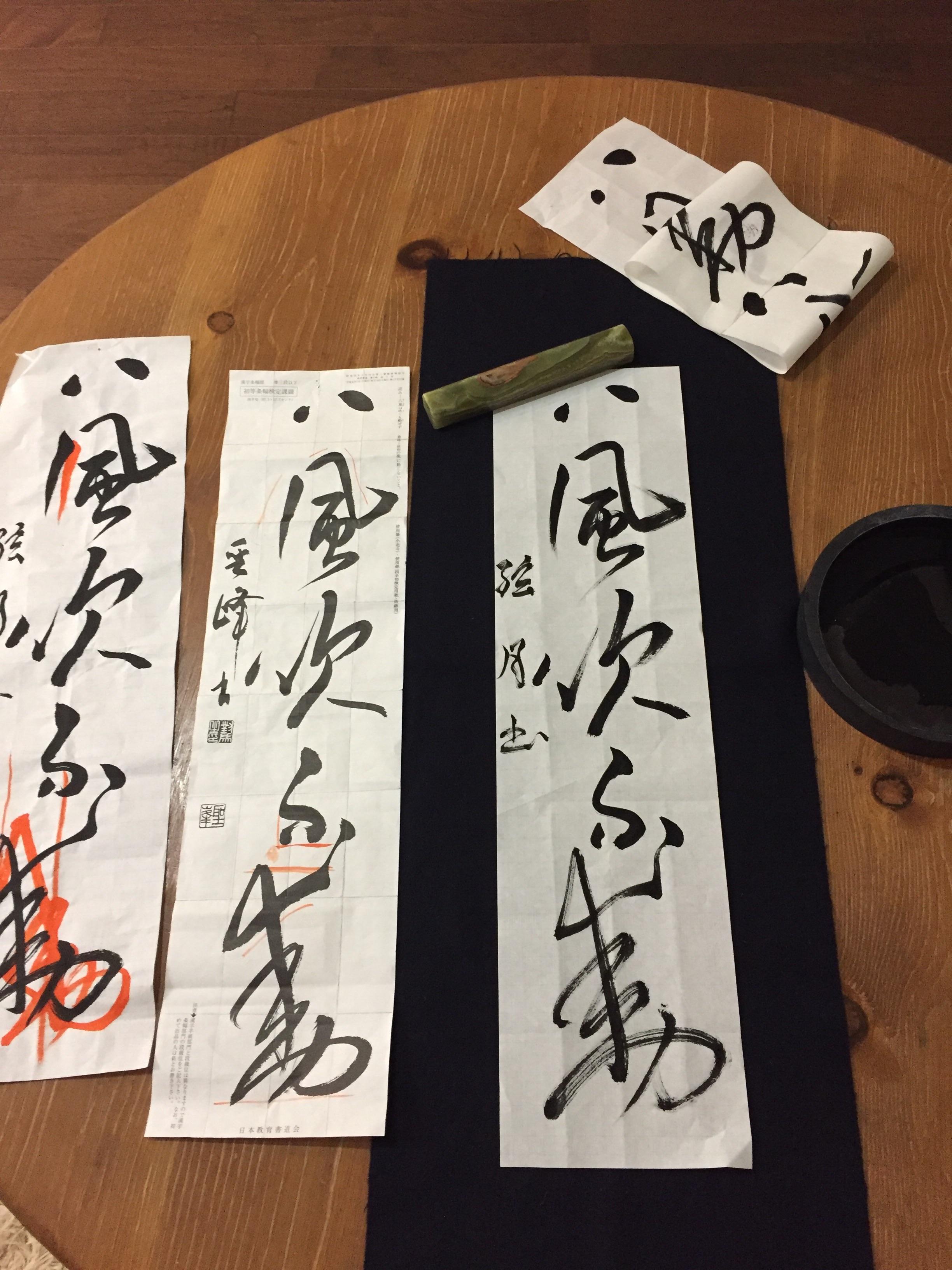 f:id:gengetukurumi:20170928224604j:image