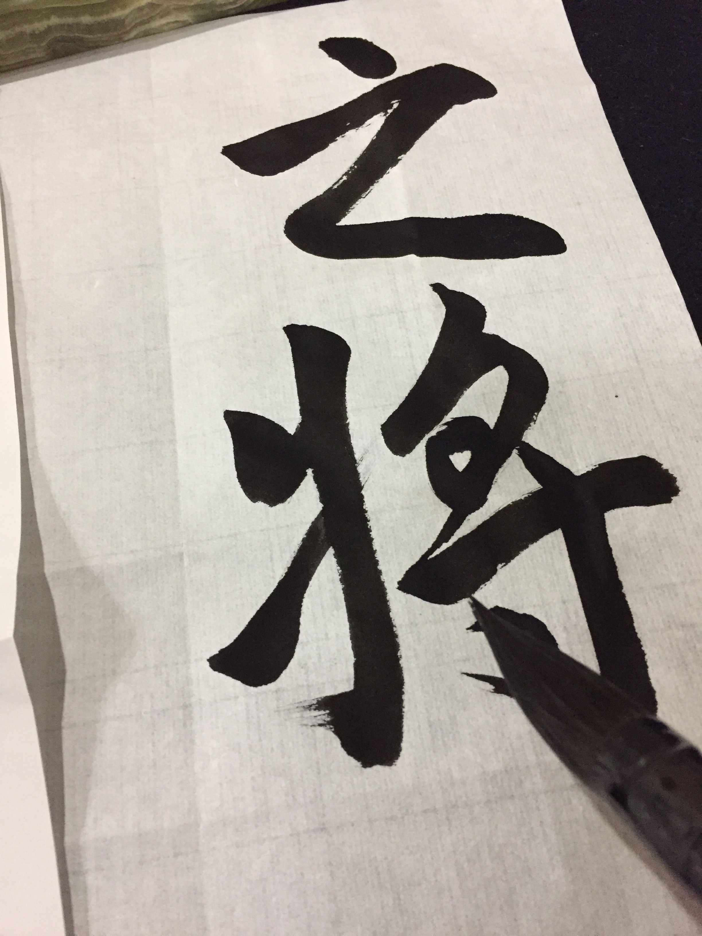 f:id:gengetukurumi:20171001220256j:image