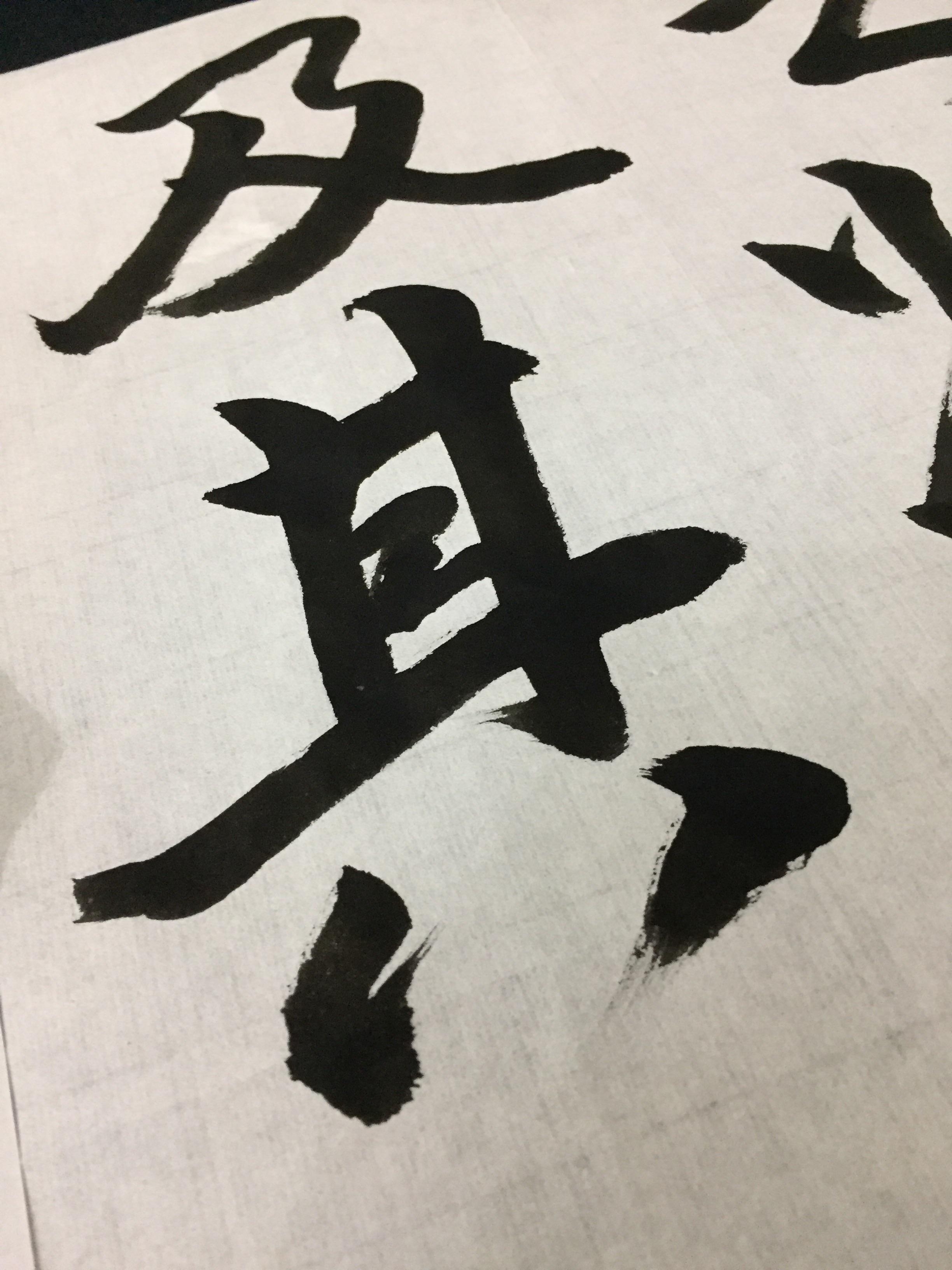 f:id:gengetukurumi:20171001220301j:image
