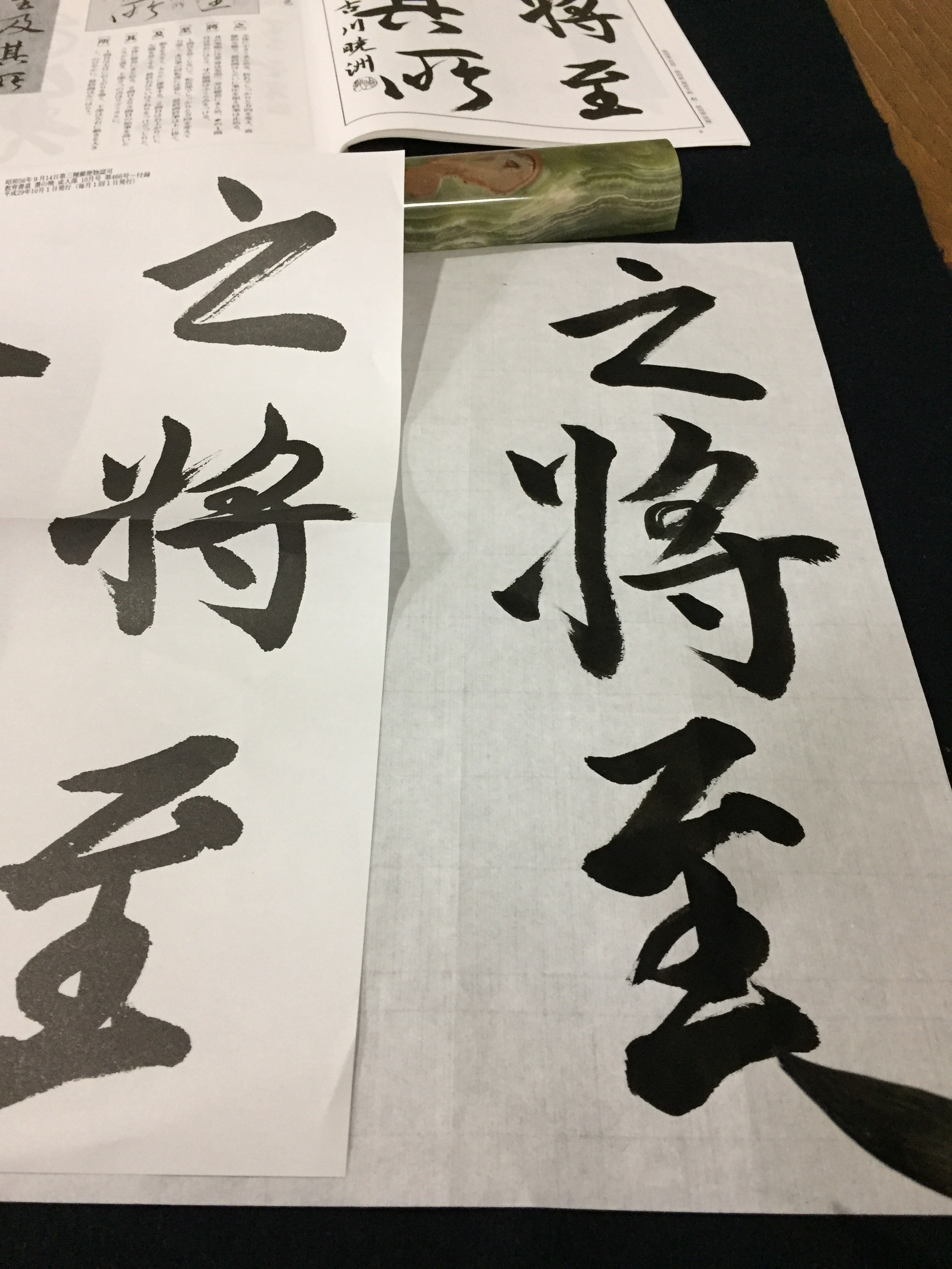 f:id:gengetukurumi:20171001220335j:image