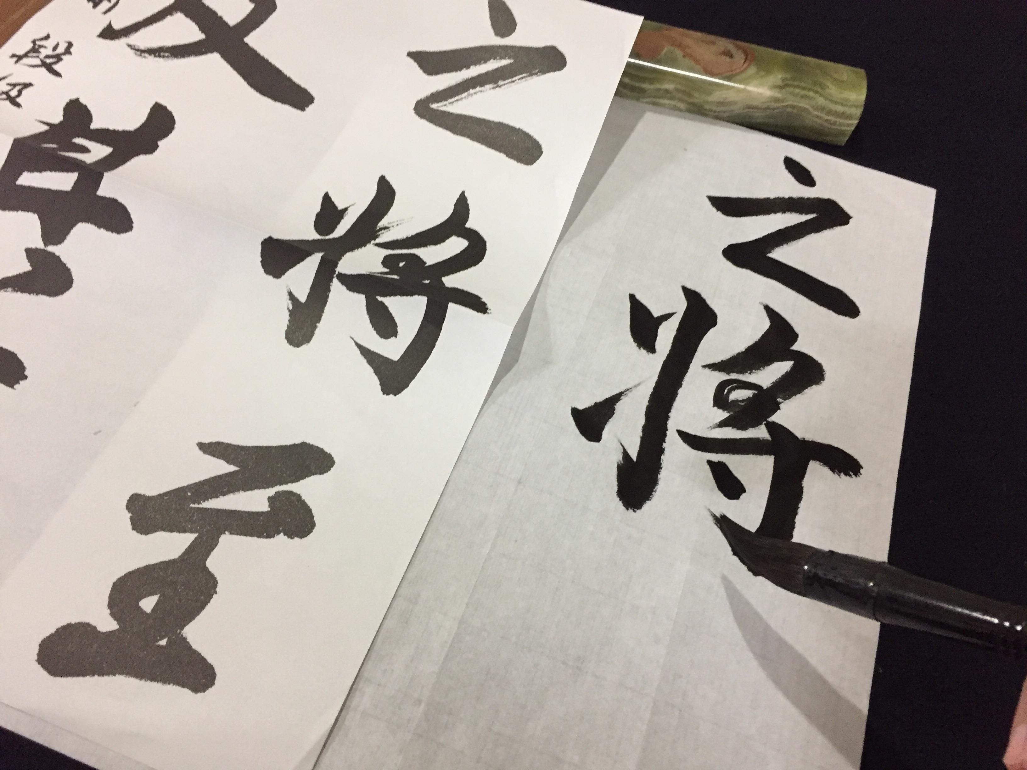 f:id:gengetukurumi:20171001220344j:image