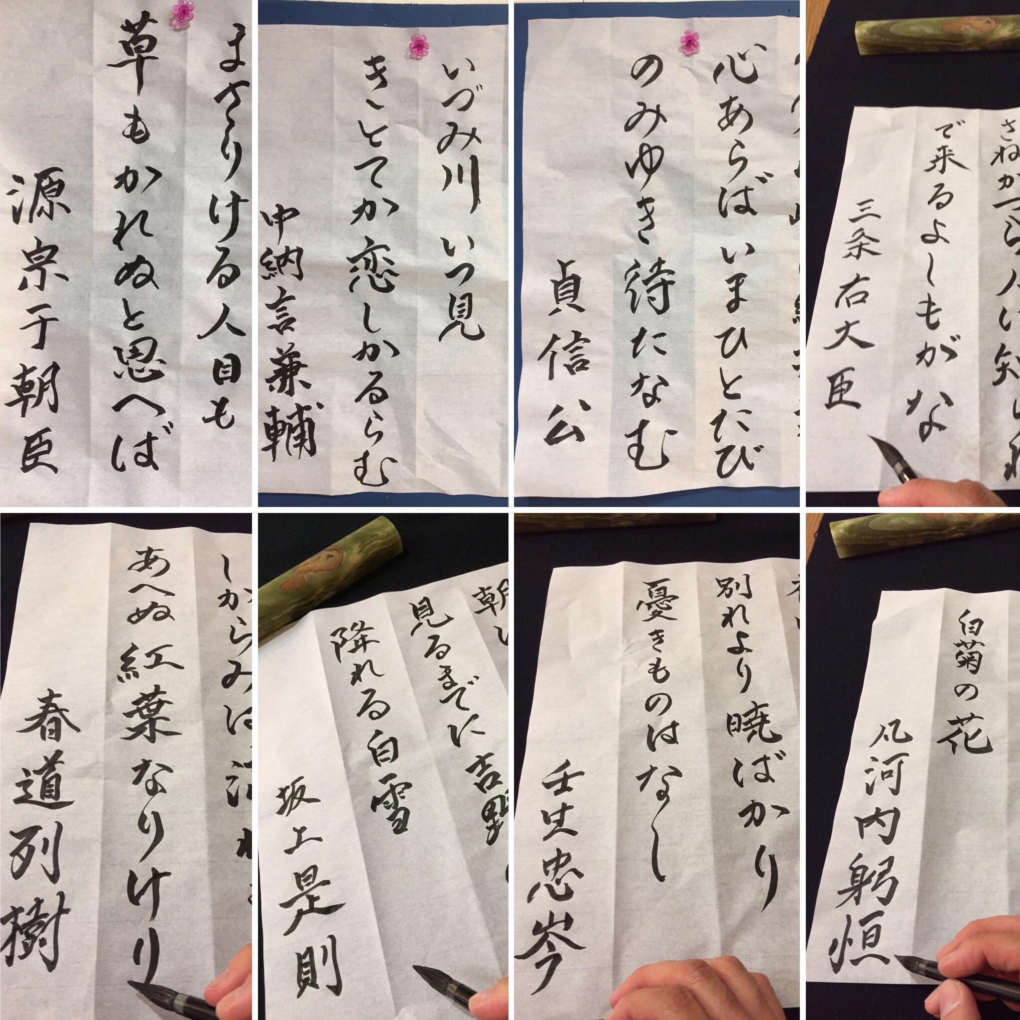 f:id:gengetukurumi:20171003233253j:image