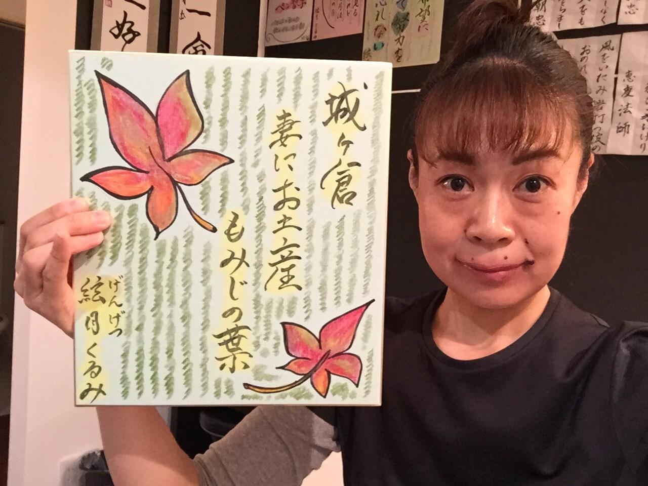 f:id:gengetukurumi:20171009224619j:image