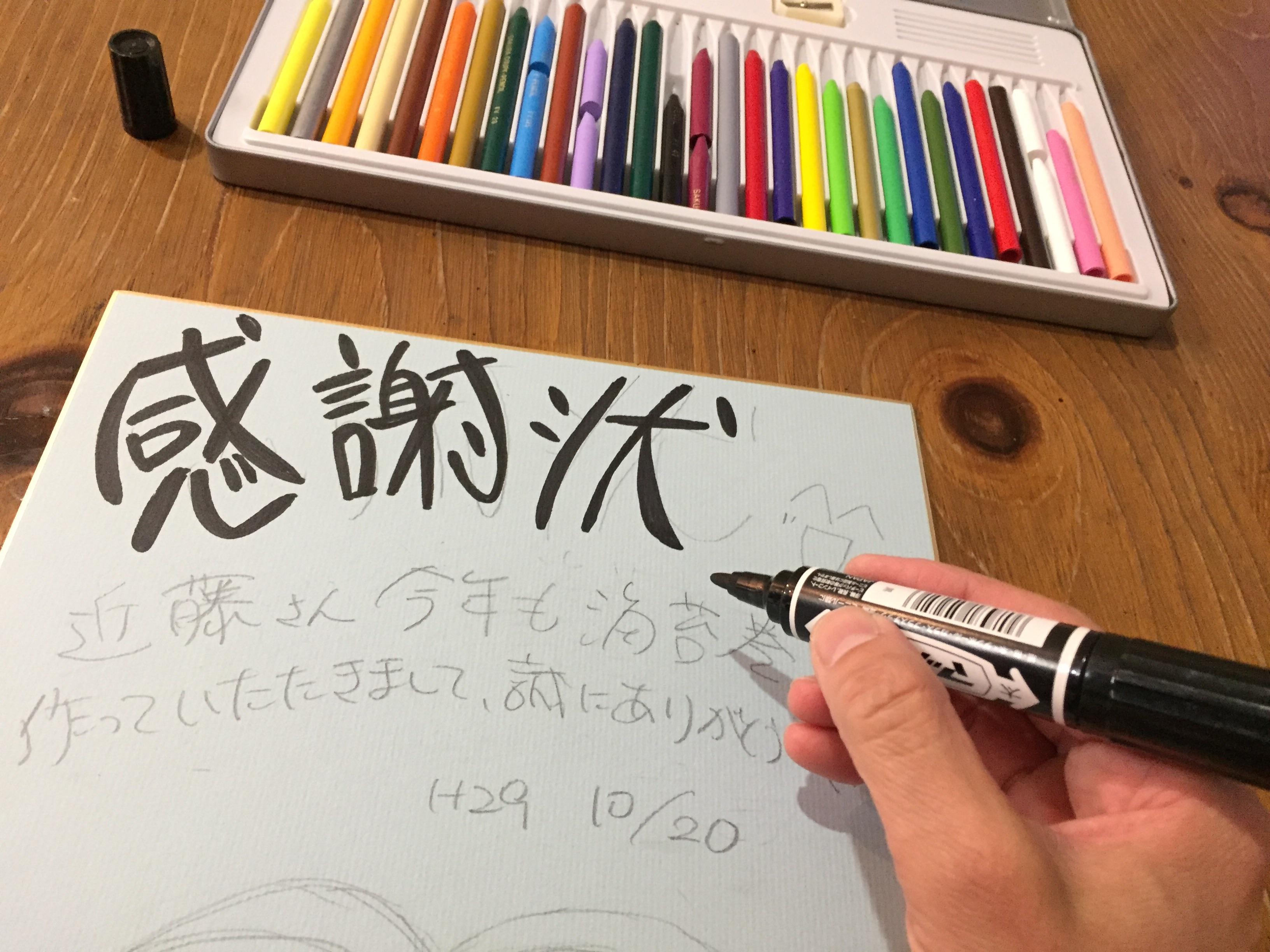 f:id:gengetukurumi:20171018214516j:image