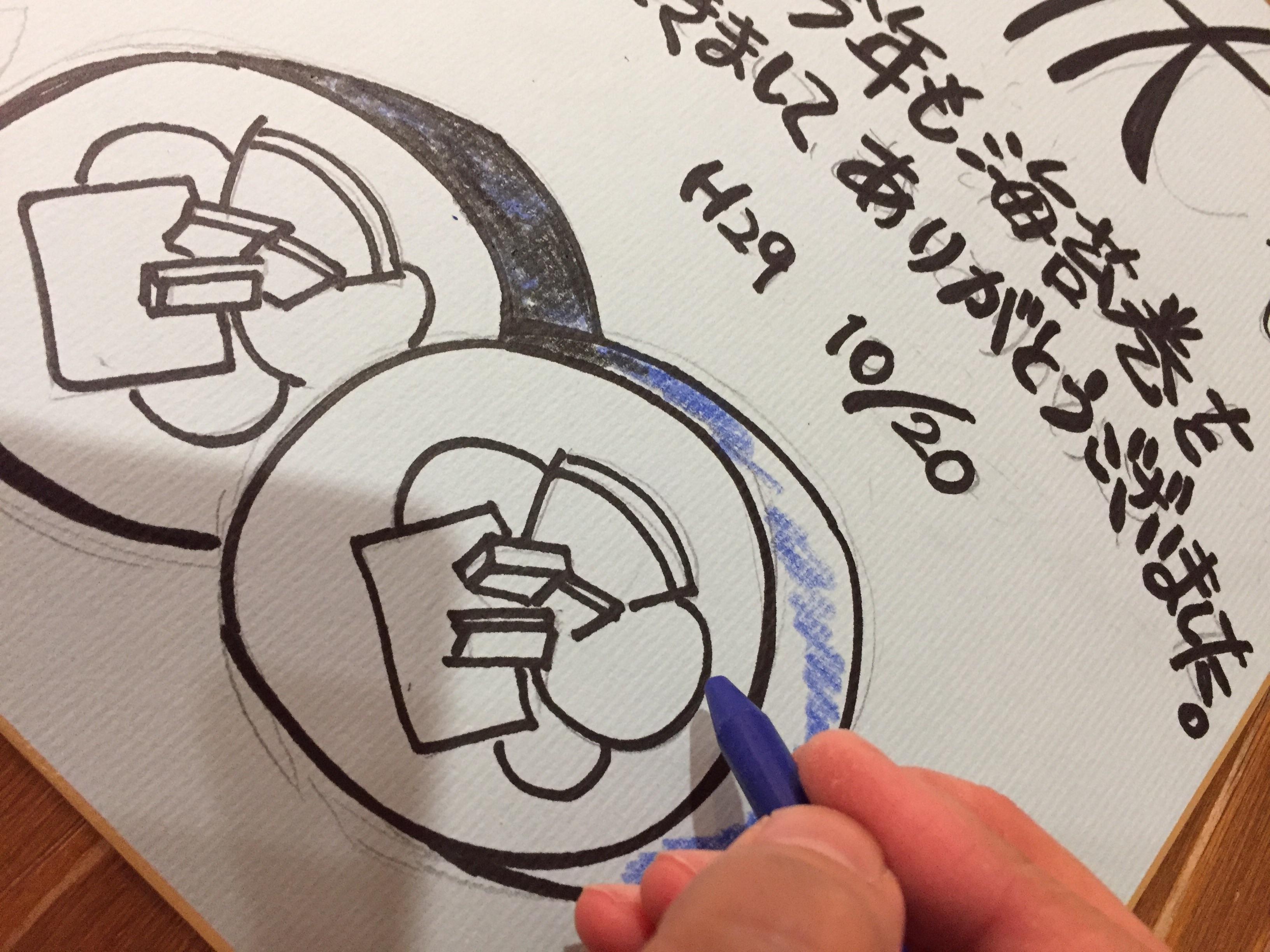 f:id:gengetukurumi:20171018214524j:image