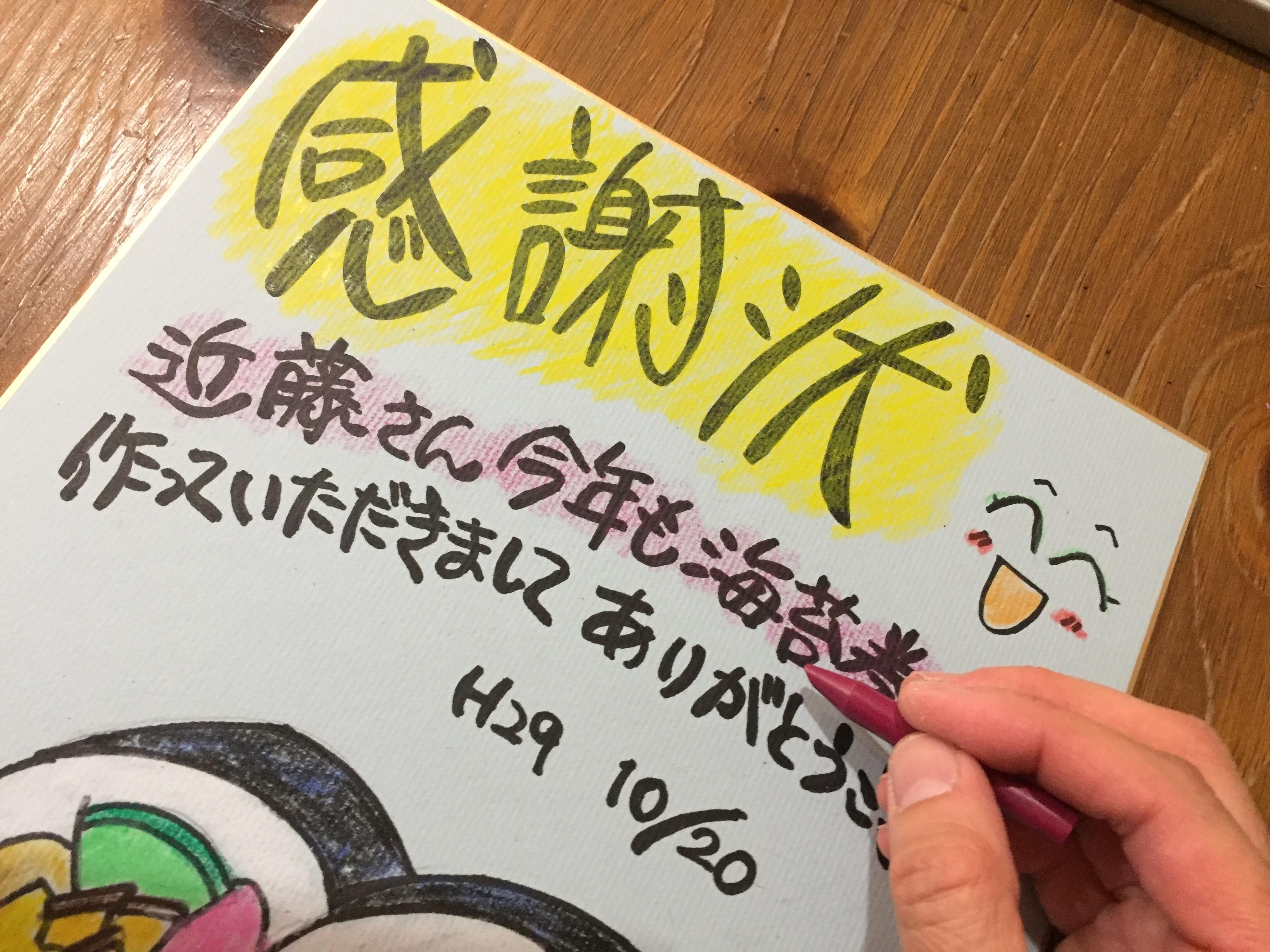 f:id:gengetukurumi:20171018214600j:image