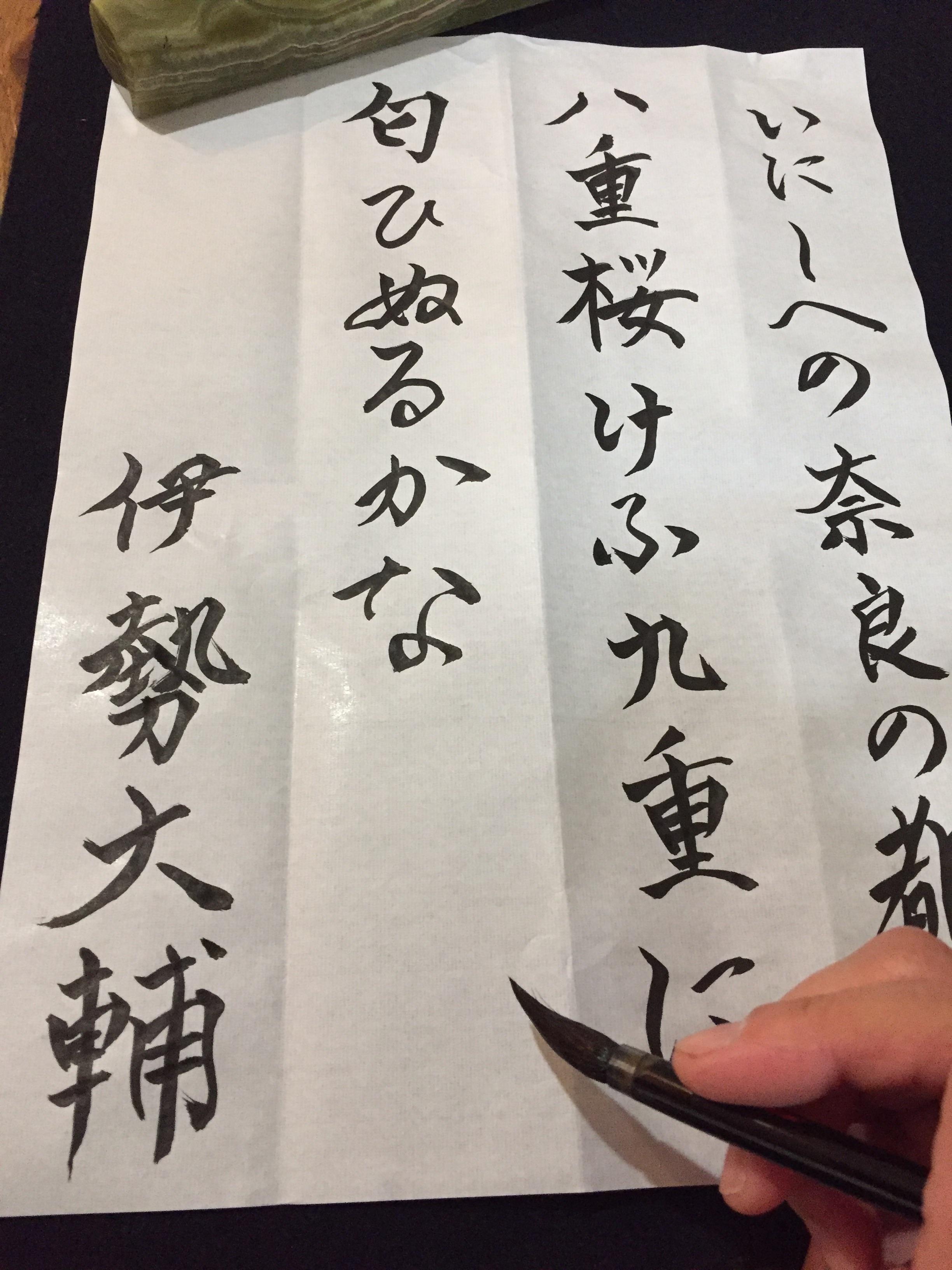 f:id:gengetukurumi:20171018232047j:image