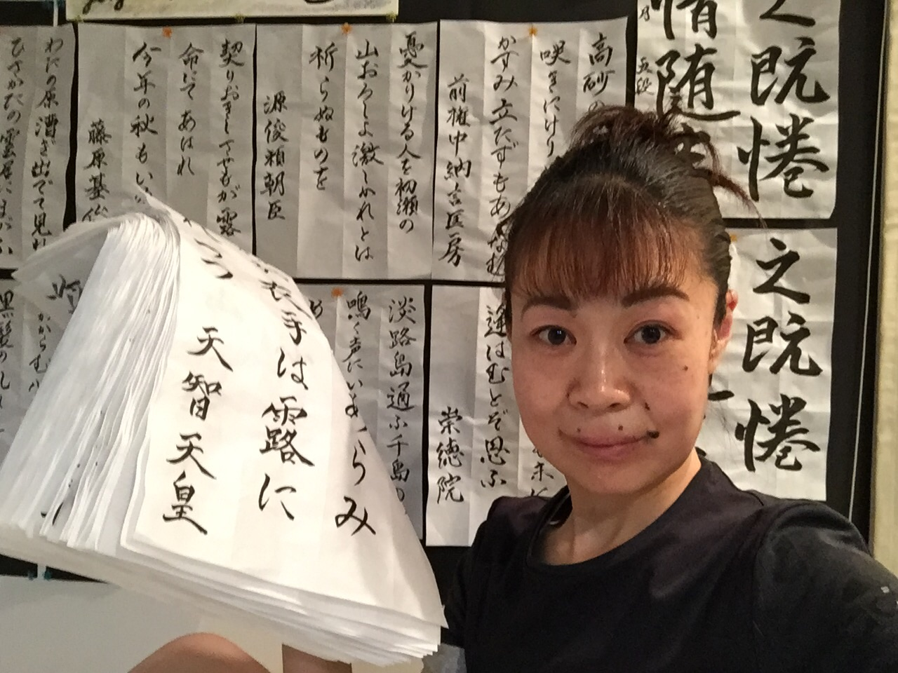 f:id:gengetukurumi:20171029215202j:image