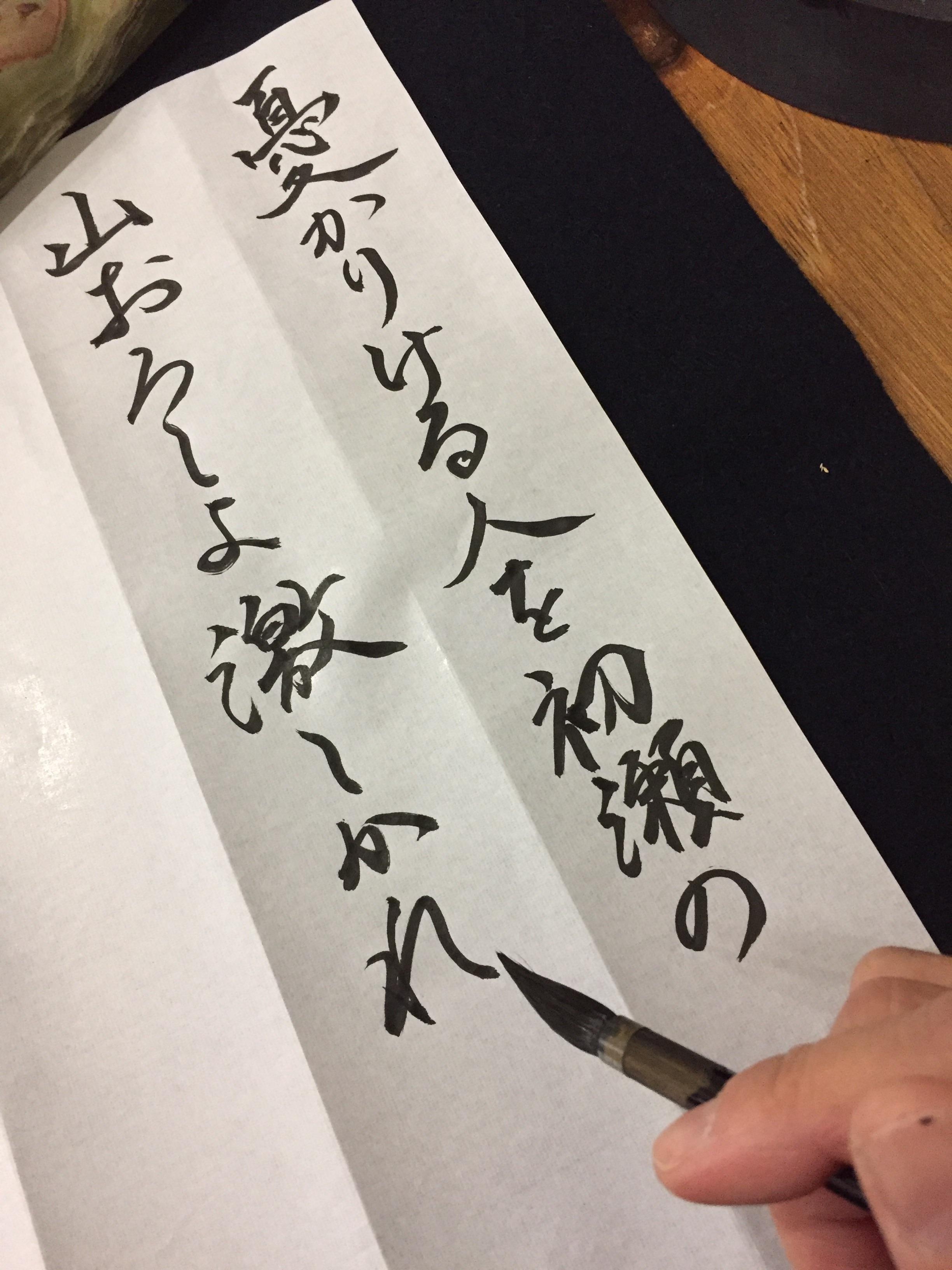 f:id:gengetukurumi:20171029215318j:image