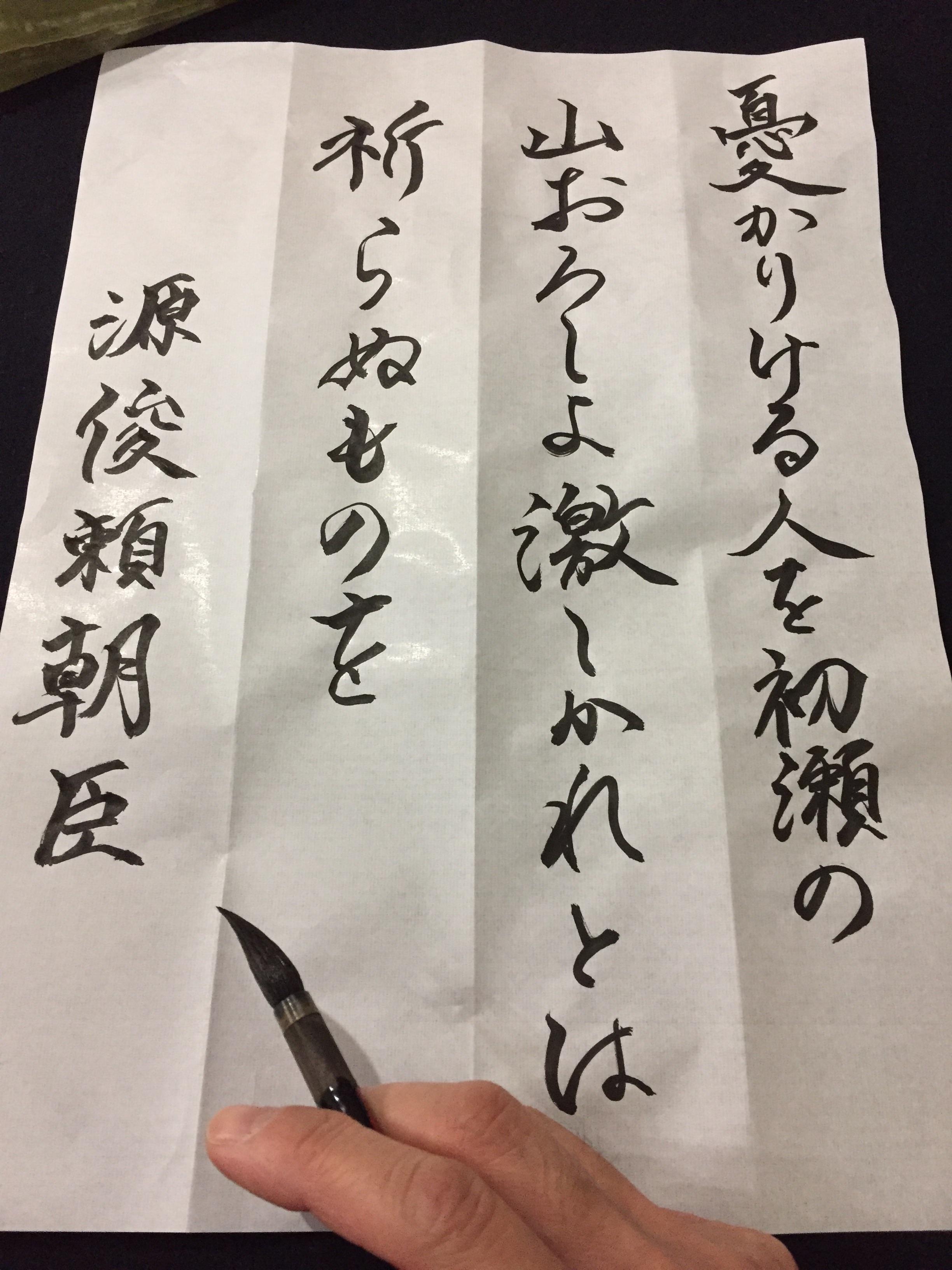 f:id:gengetukurumi:20171029215359j:image