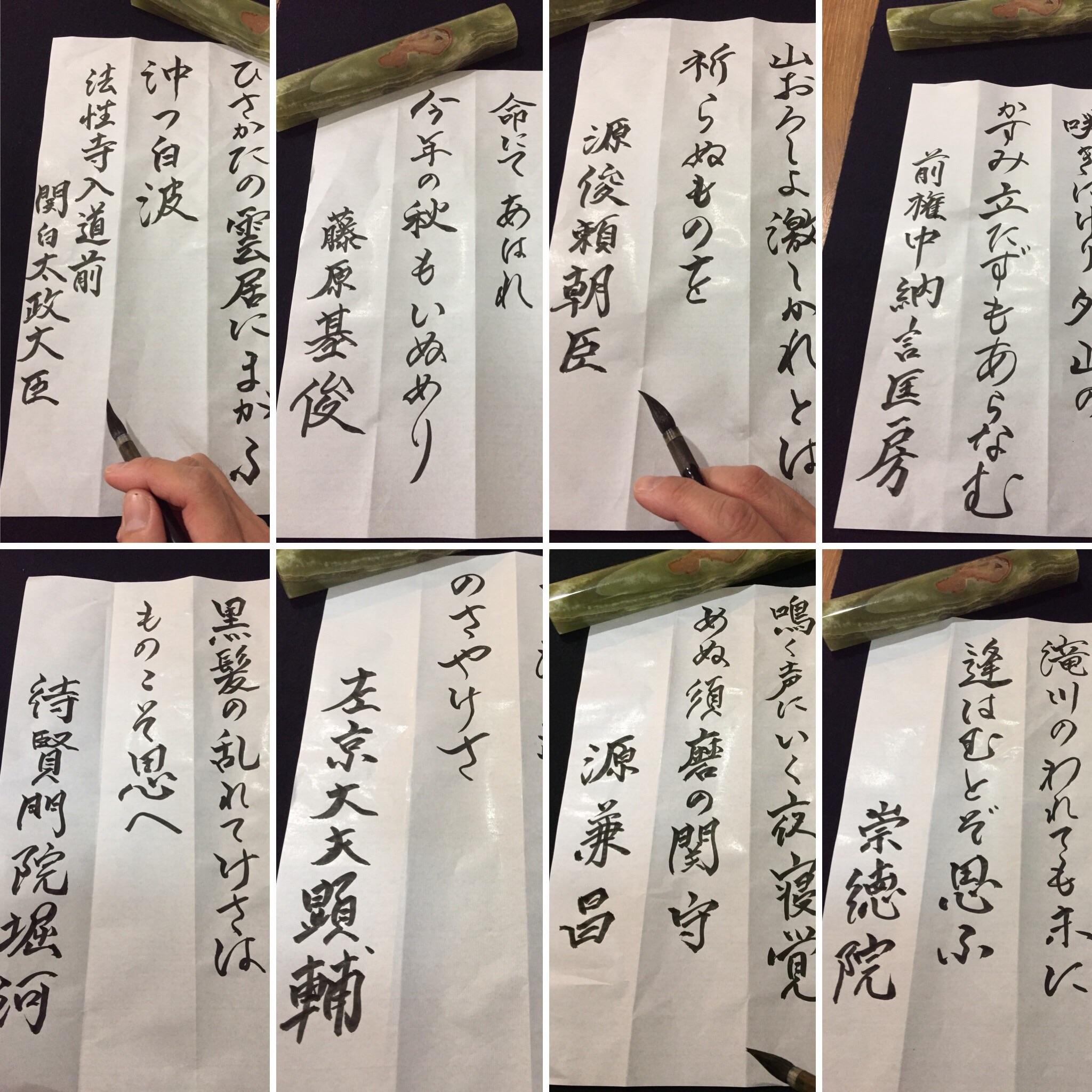 f:id:gengetukurumi:20171029215944j:image