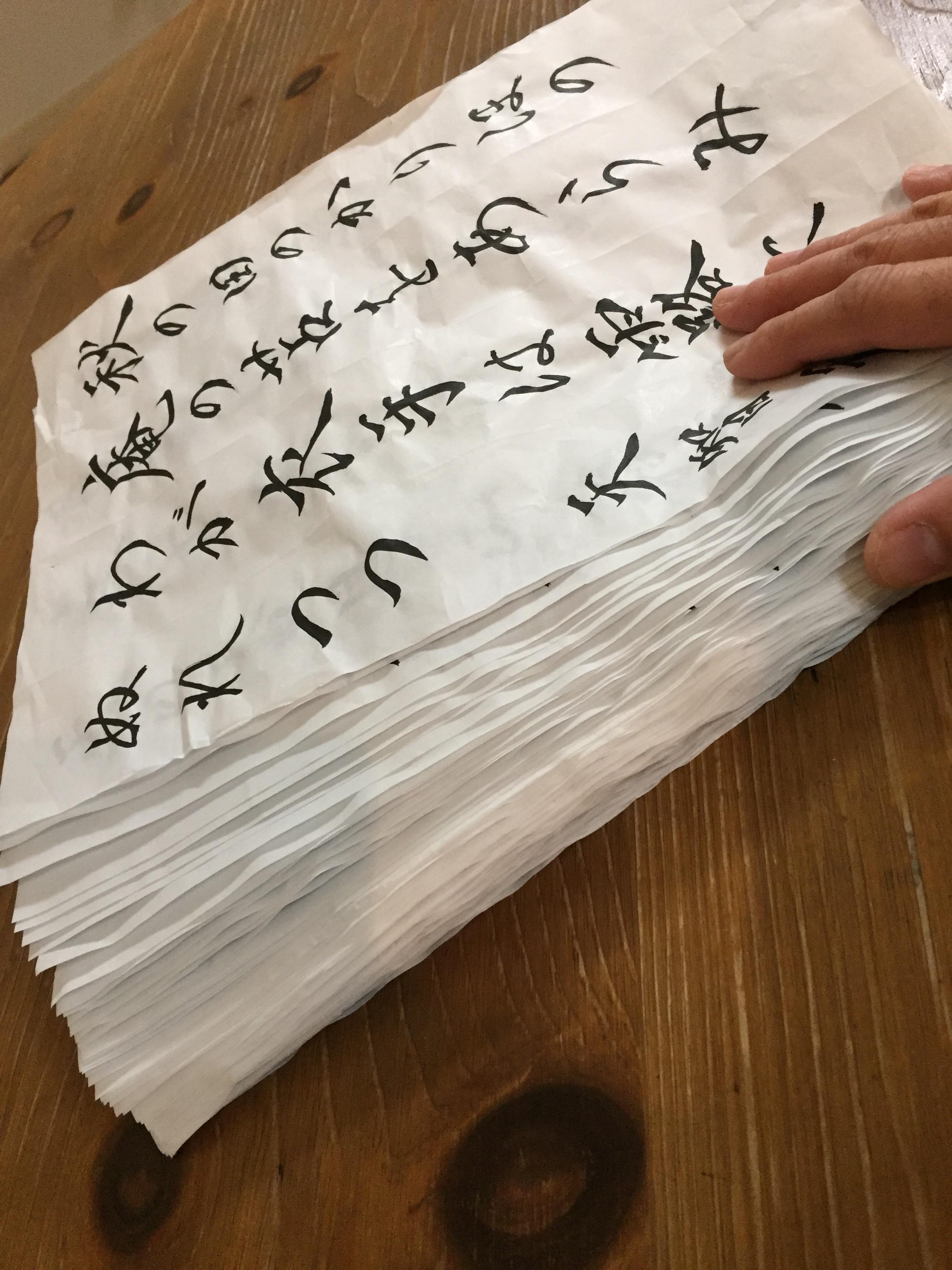 f:id:gengetukurumi:20171029220621j:image
