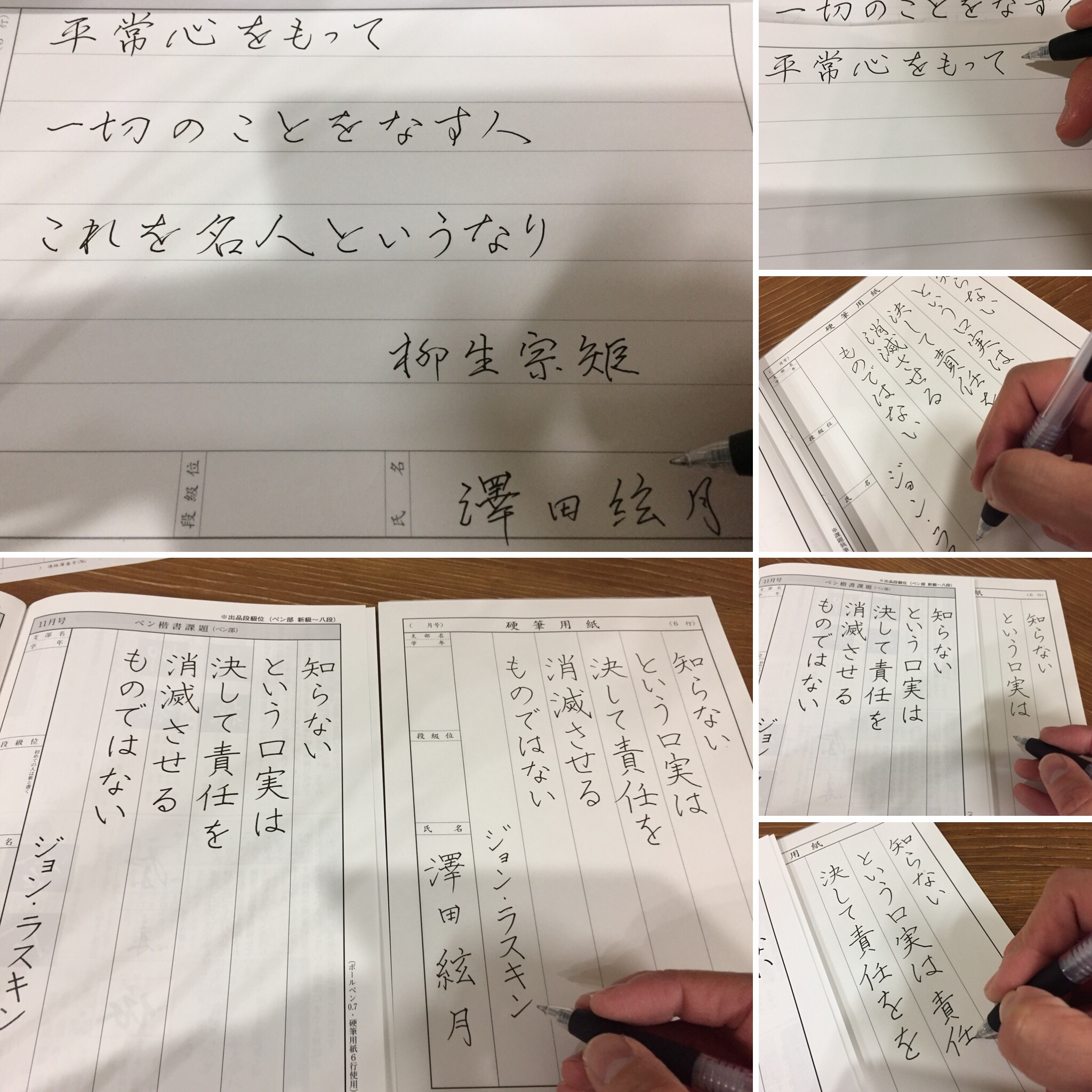 f:id:gengetukurumi:20171029220737j:image