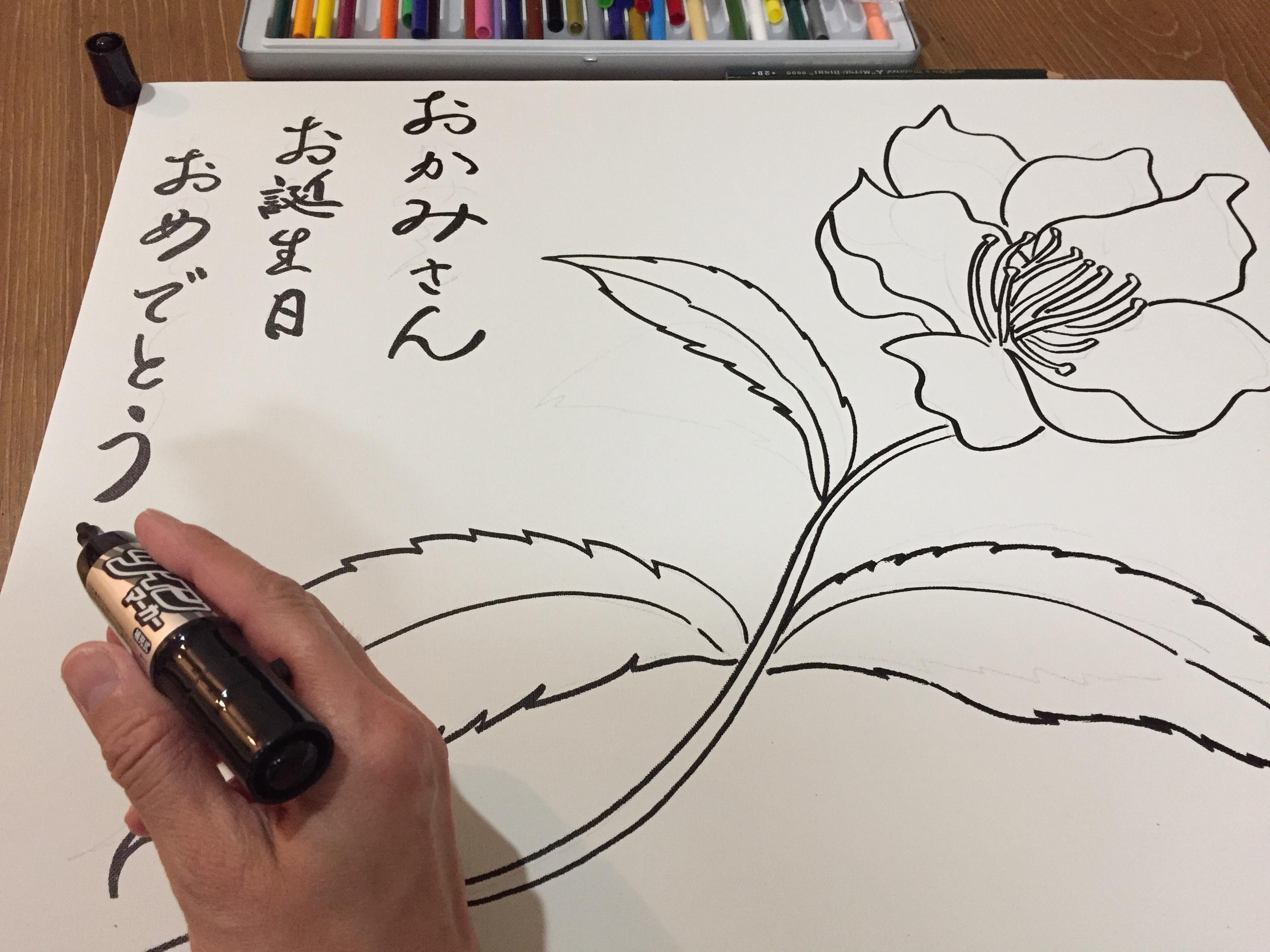 f:id:gengetukurumi:20171102003219j:image