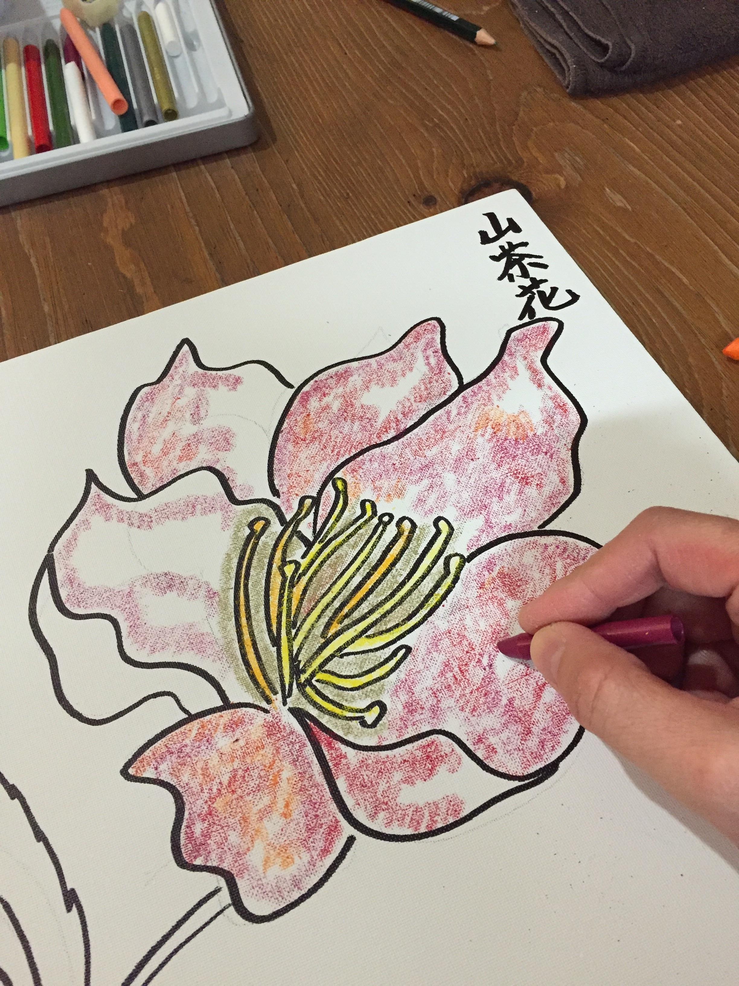 f:id:gengetukurumi:20171102003232j:image
