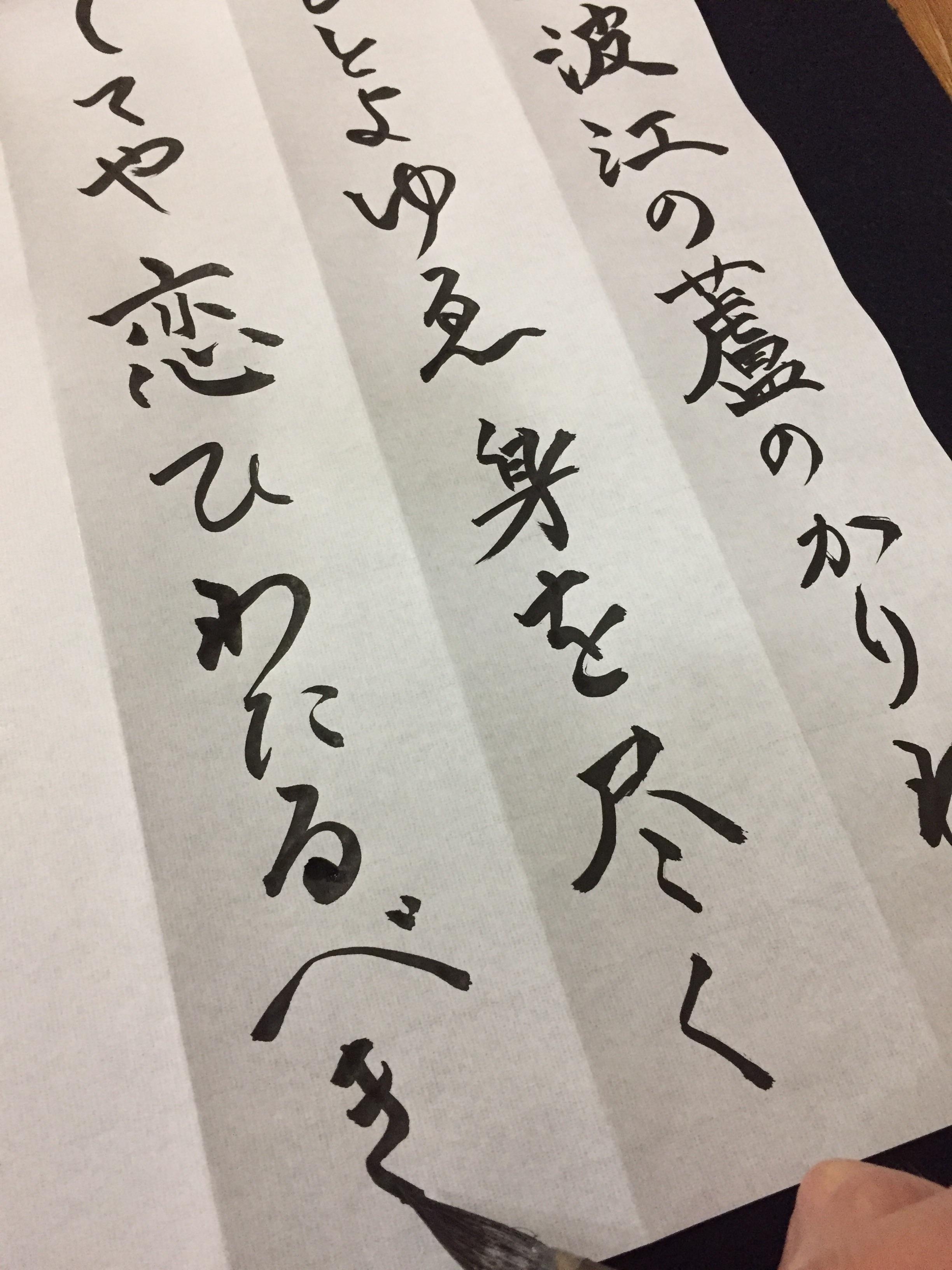 f:id:gengetukurumi:20171102004446j:image