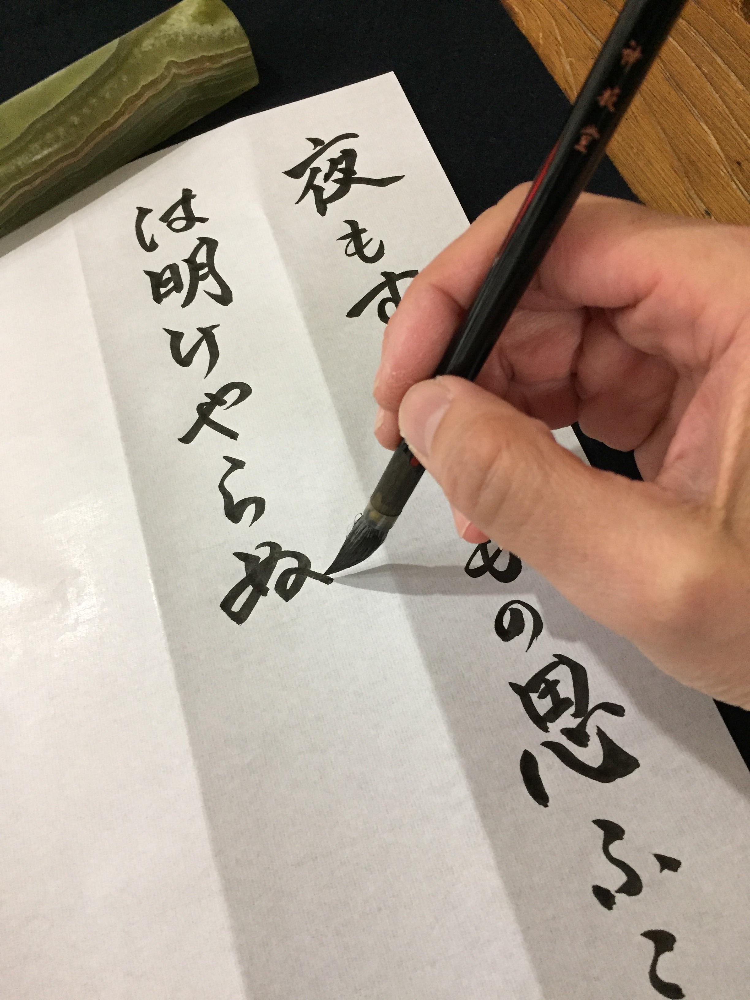 f:id:gengetukurumi:20171102004710j:image