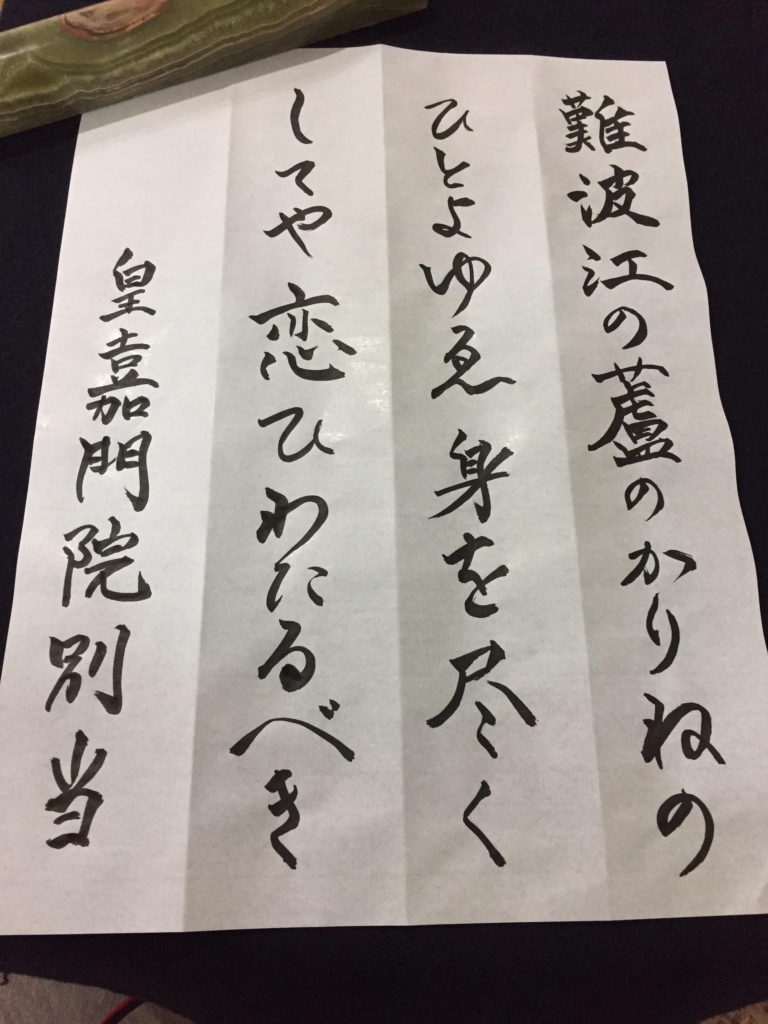 f:id:gengetukurumi:20171102004737j:image