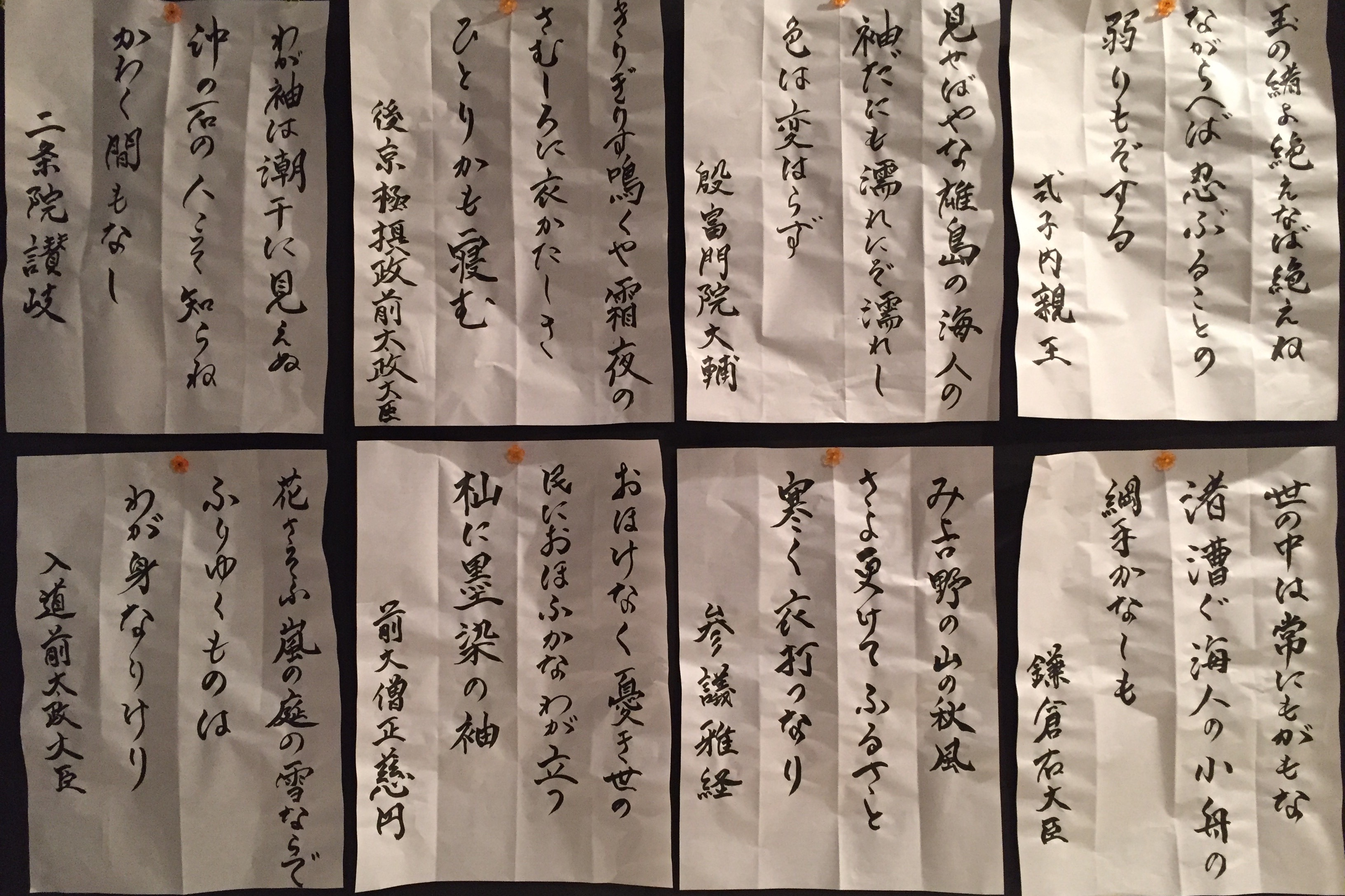 f:id:gengetukurumi:20171105224348j:image