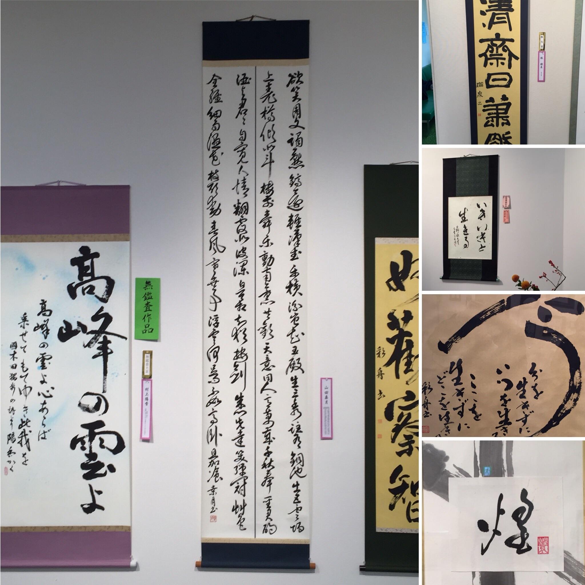 f:id:gengetukurumi:20171112194028j:image