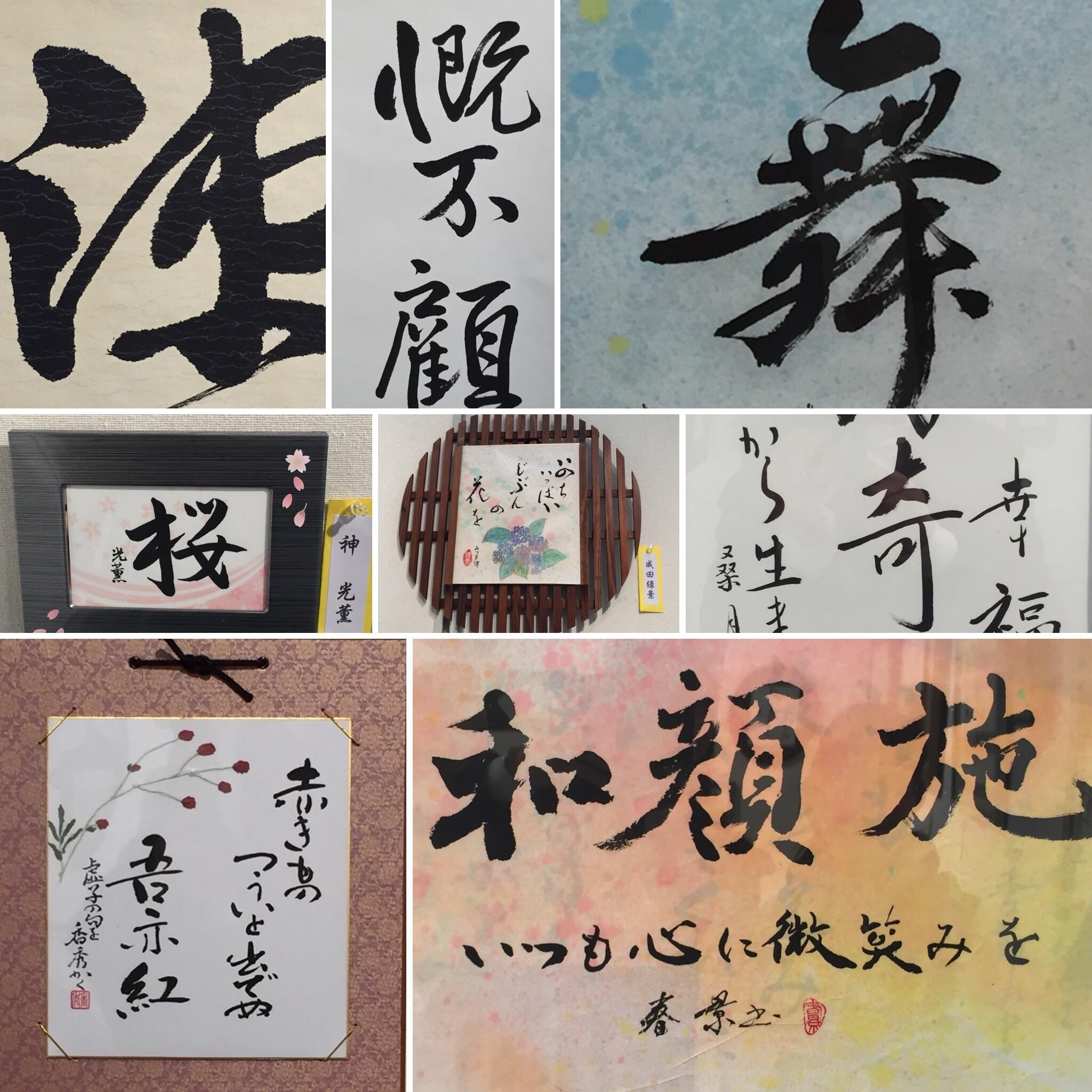 f:id:gengetukurumi:20171112194754j:image