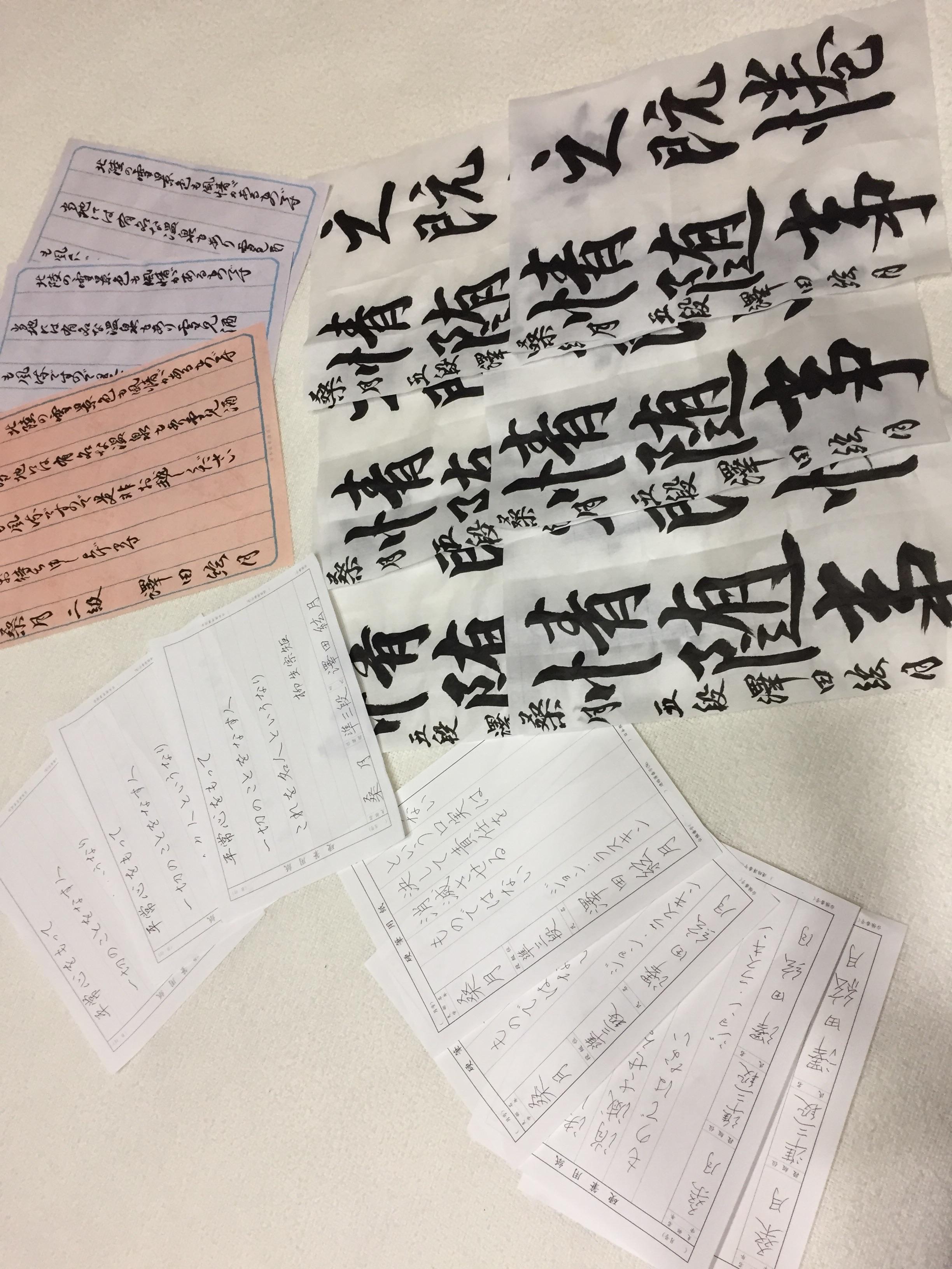 f:id:gengetukurumi:20171112210812j:image