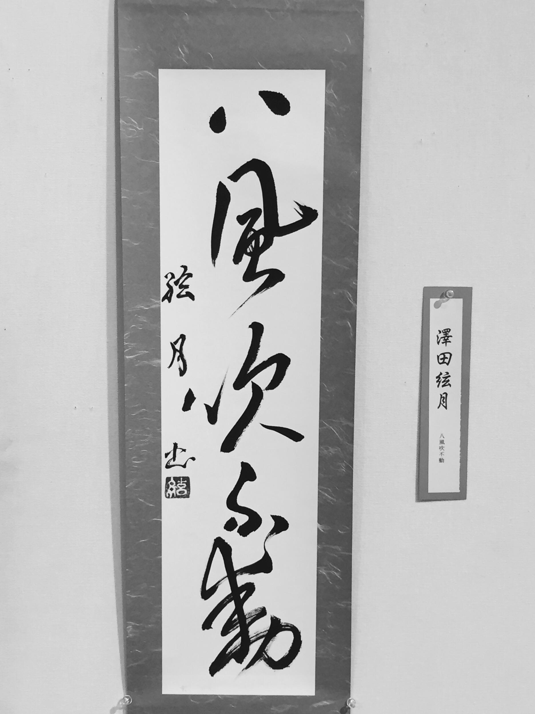 f:id:gengetukurumi:20171113105929j:image