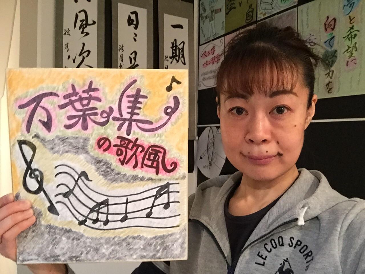 f:id:gengetukurumi:20171119210129j:image