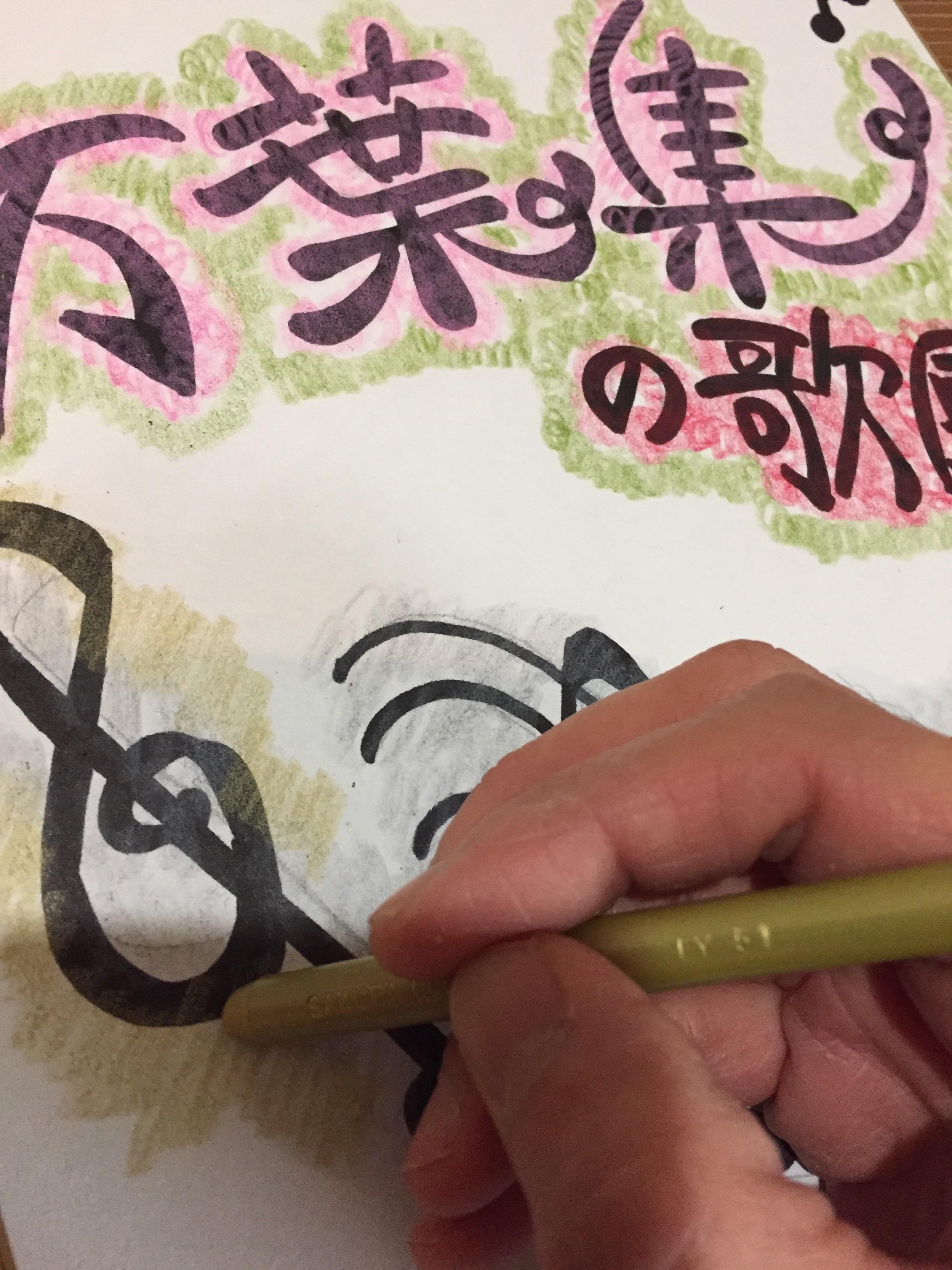 f:id:gengetukurumi:20171119210218j:image