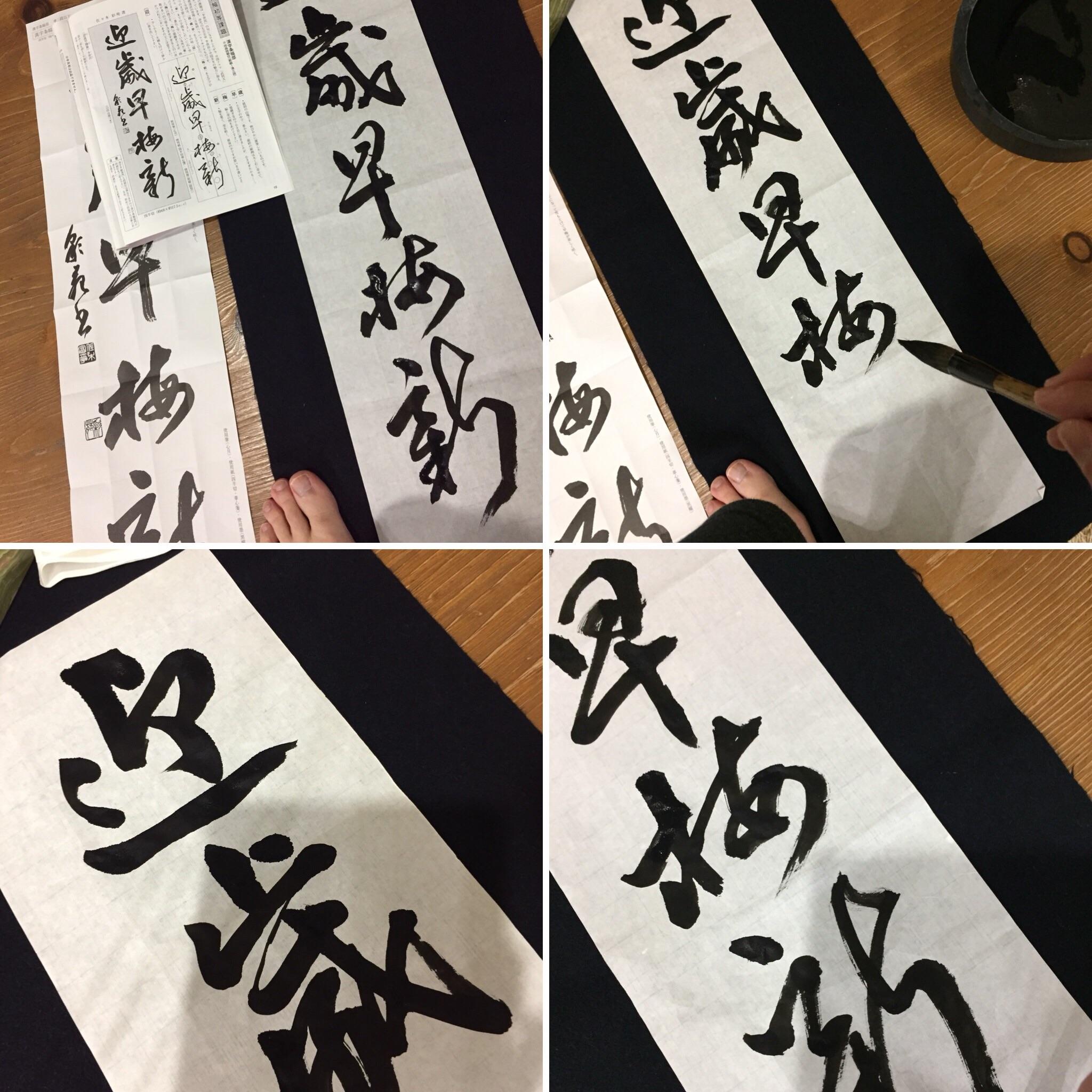 f:id:gengetukurumi:20171119212130j:image