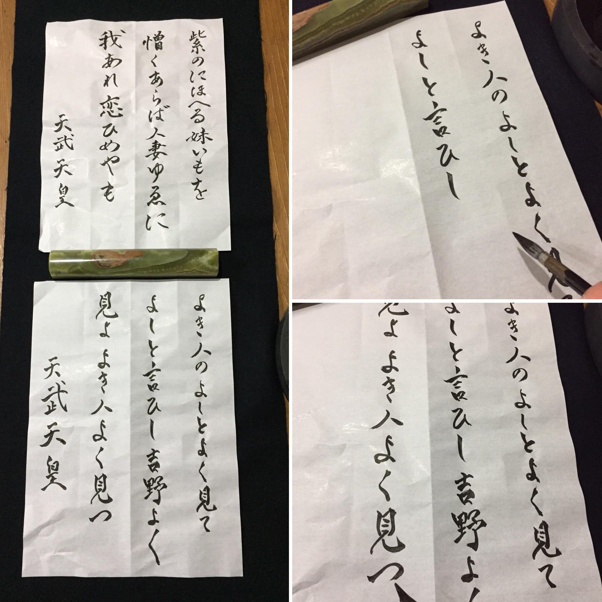 f:id:gengetukurumi:20171222212237j:image