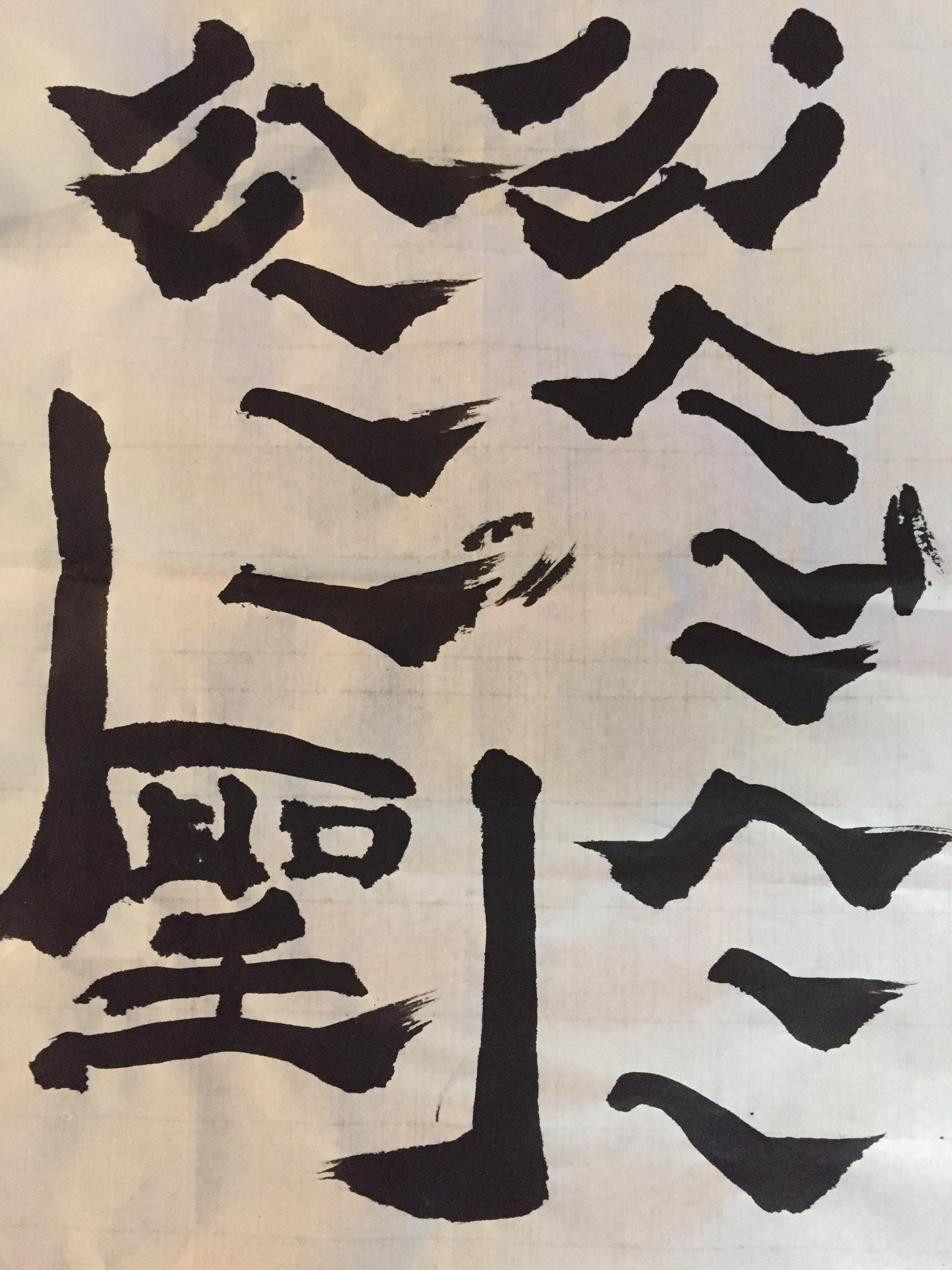 f:id:gengetukurumi:20171226175436j:image