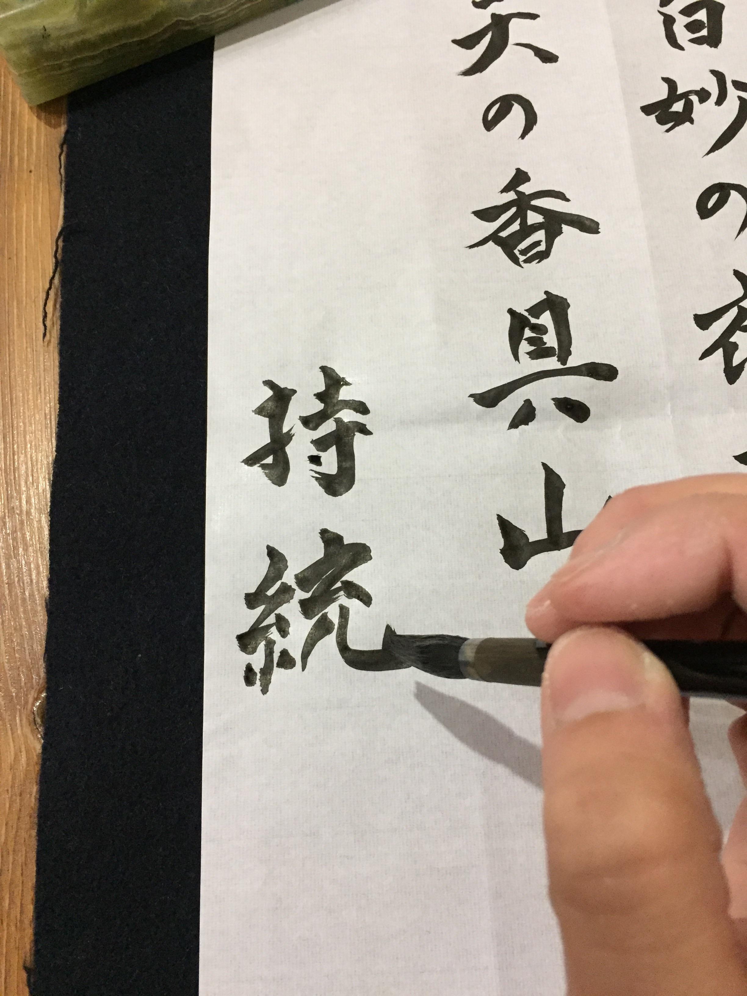 f:id:gengetukurumi:20171226222902j:image