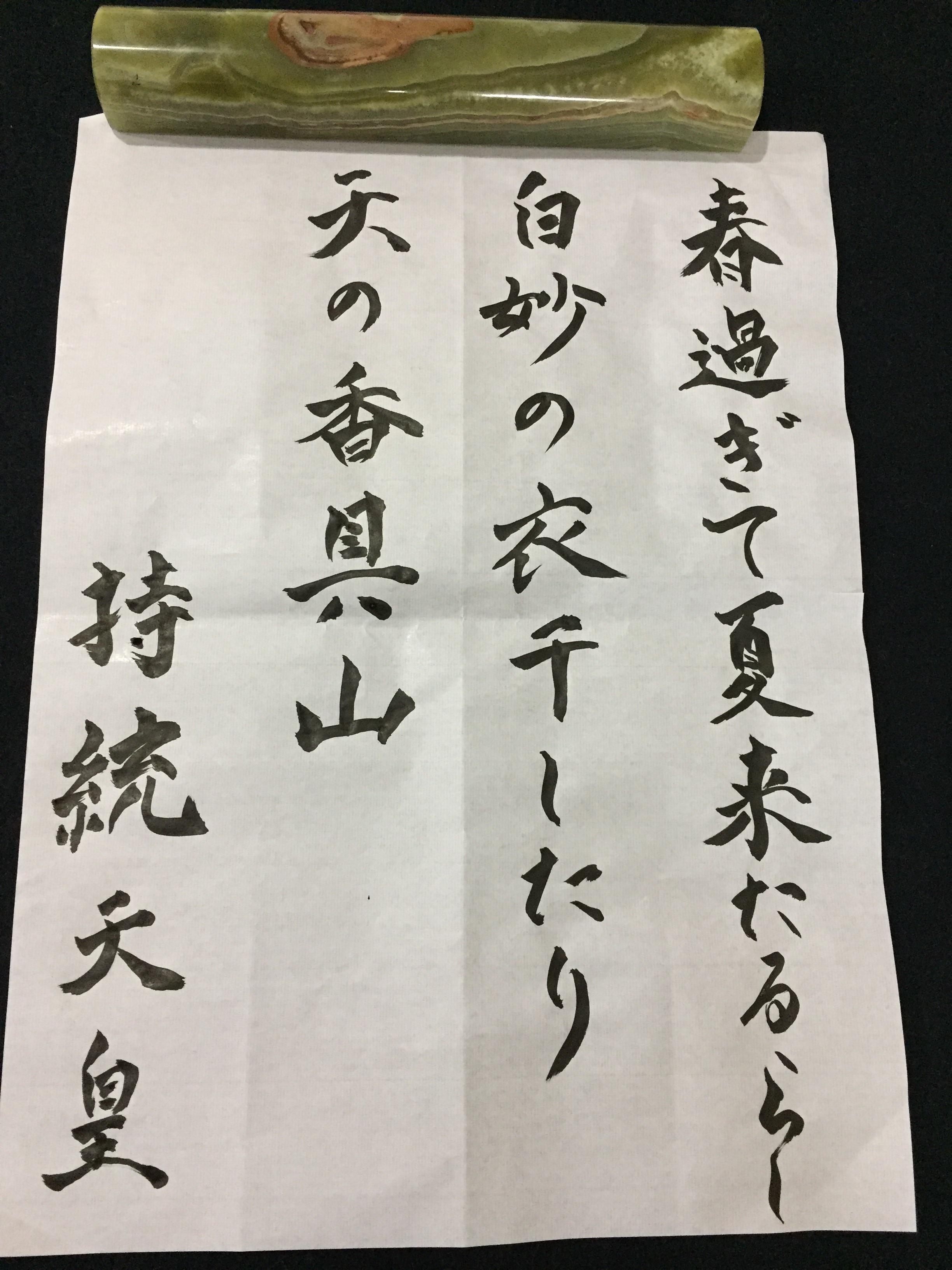 f:id:gengetukurumi:20171226222904j:image