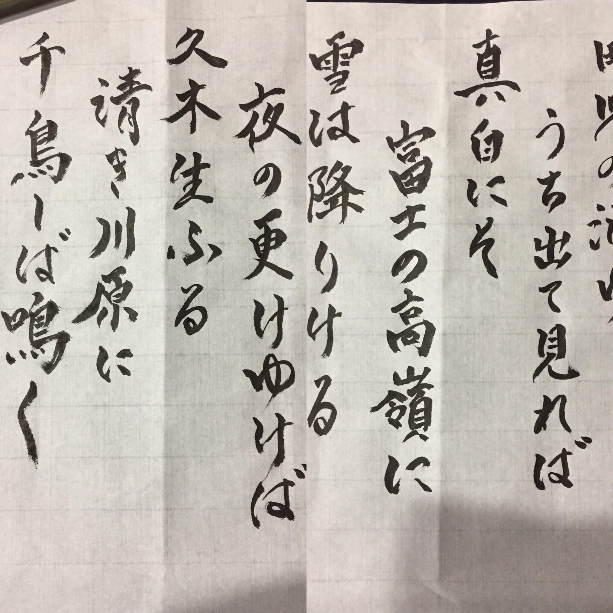 f:id:gengetukurumi:20180115215953j:image