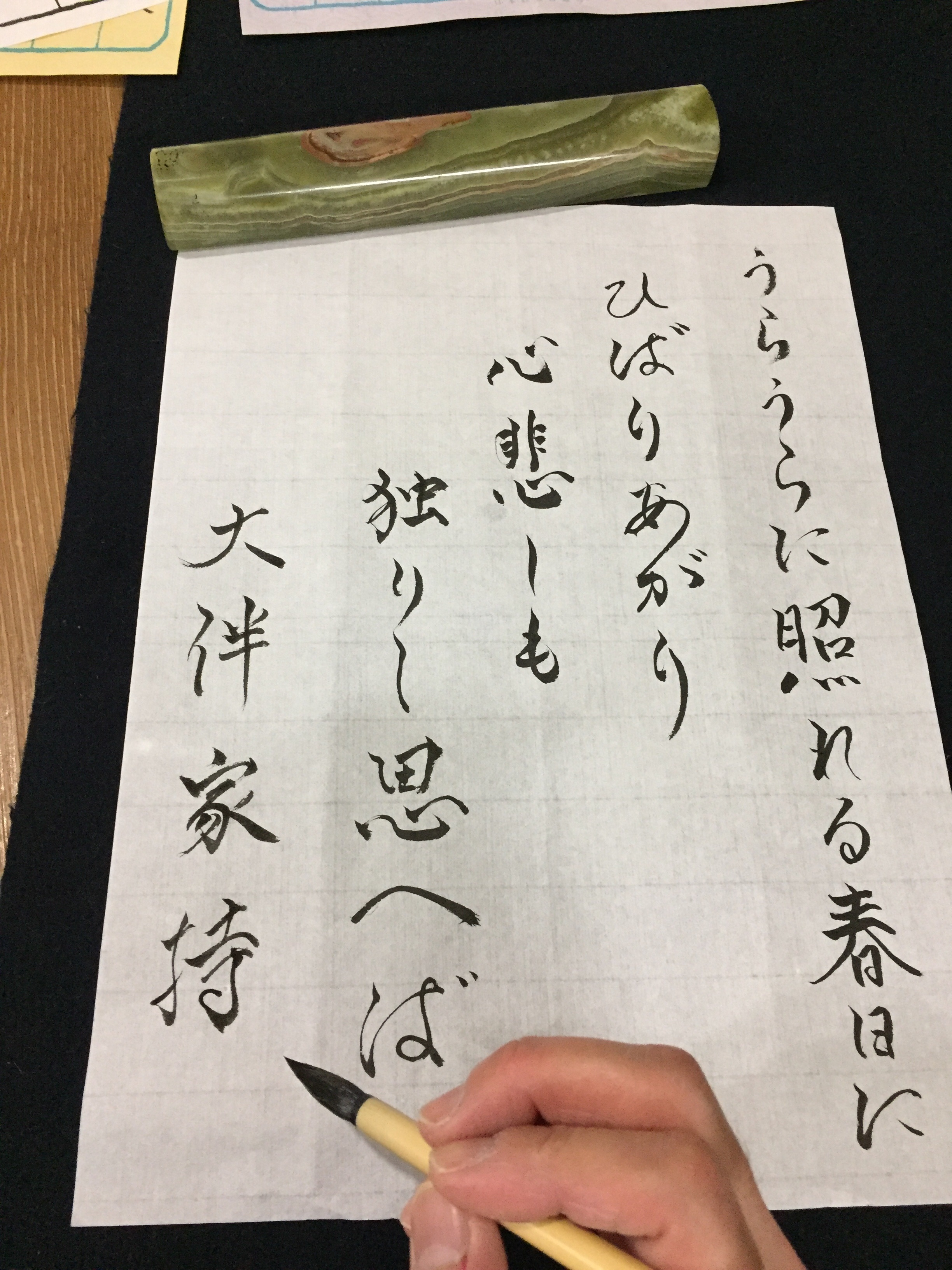 f:id:gengetukurumi:20180119184829j:image