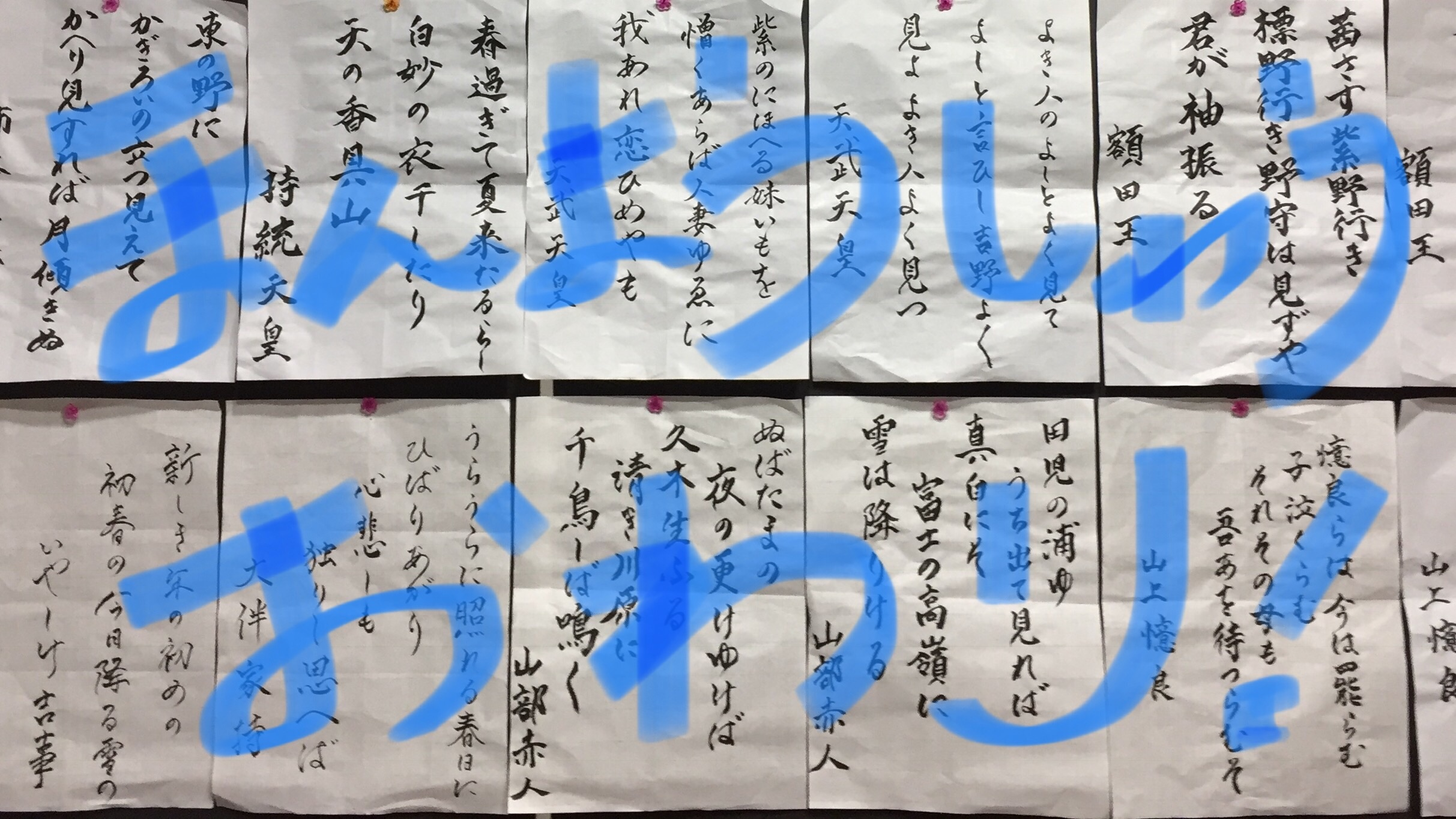 f:id:gengetukurumi:20180121173927j:image