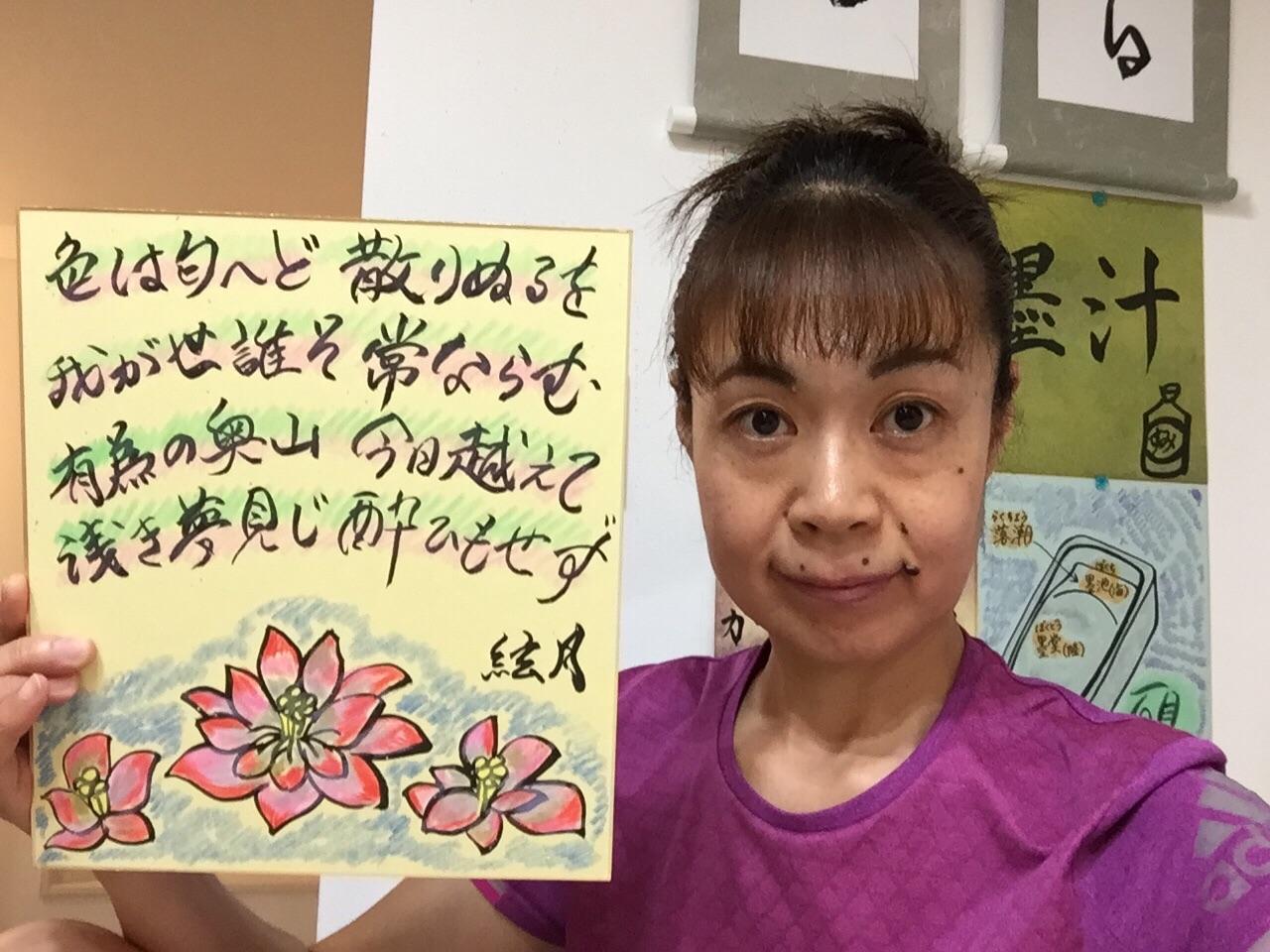 f:id:gengetukurumi:20180121195318j:image