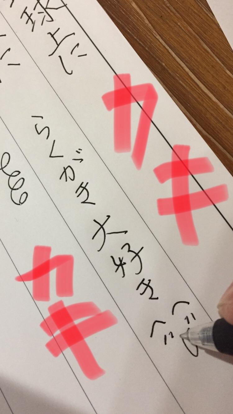 f:id:gengetukurumi:20180209201643j:image