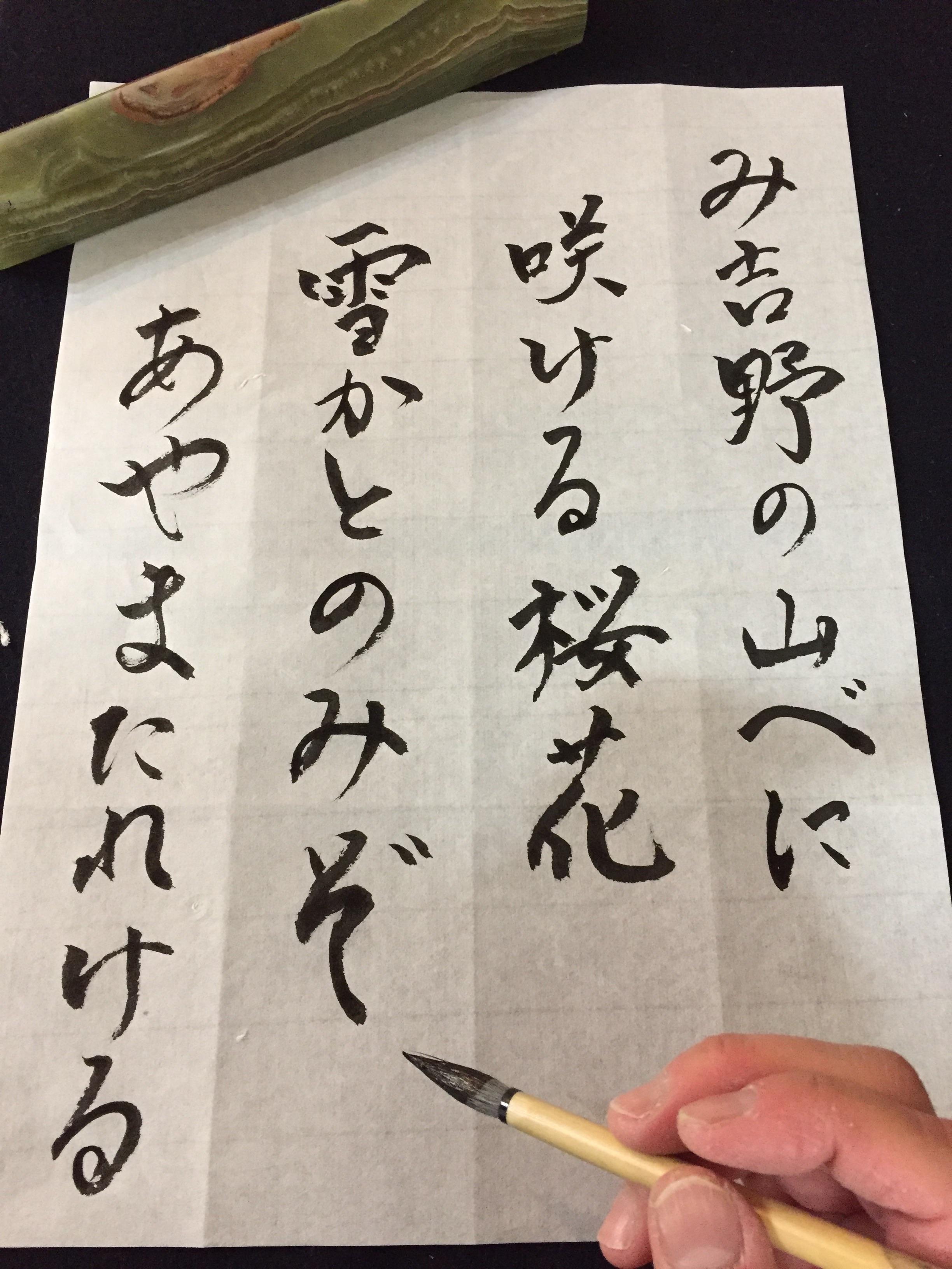 f:id:gengetukurumi:20180216224719j:image