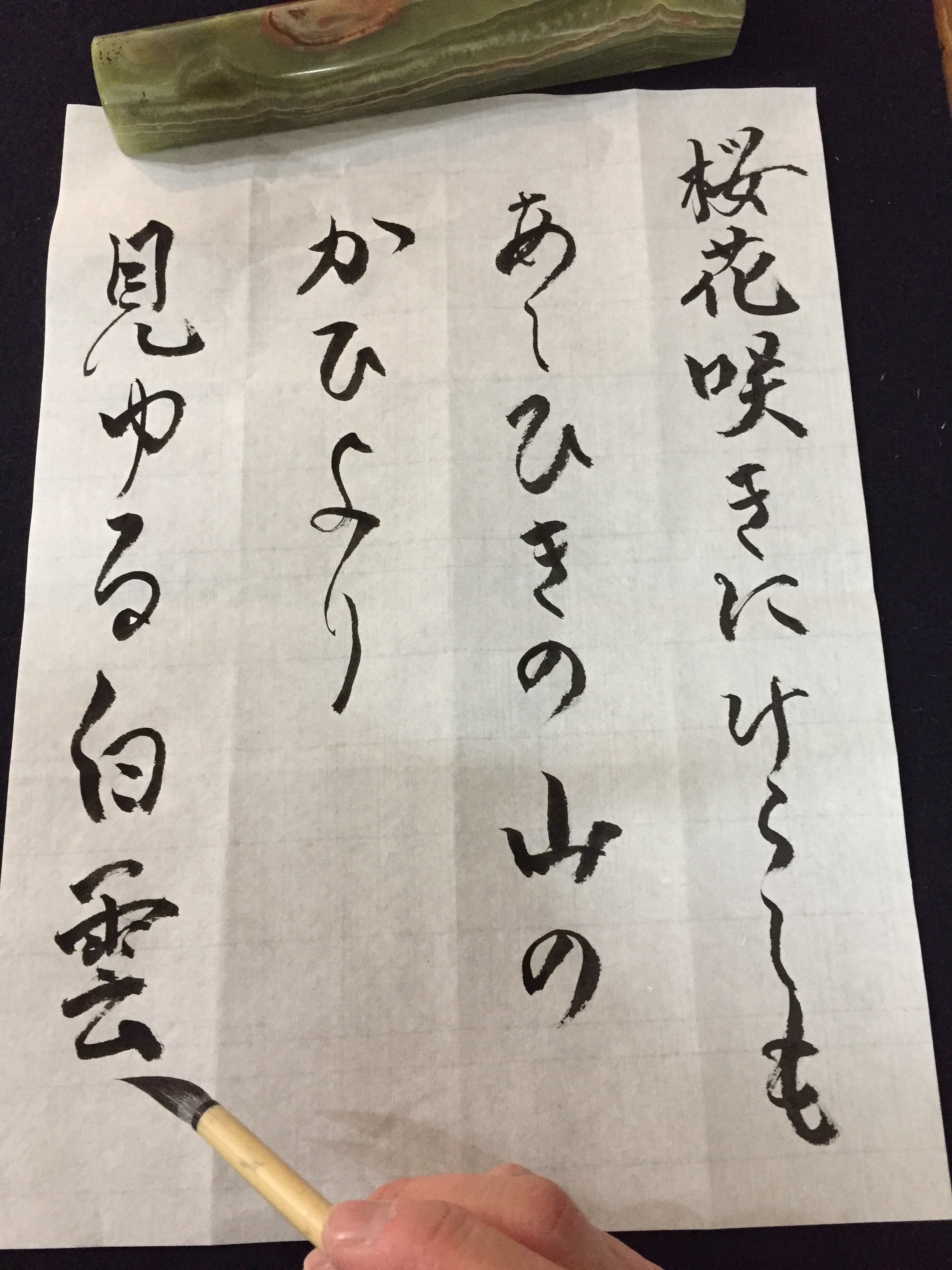 f:id:gengetukurumi:20180216224721j:image