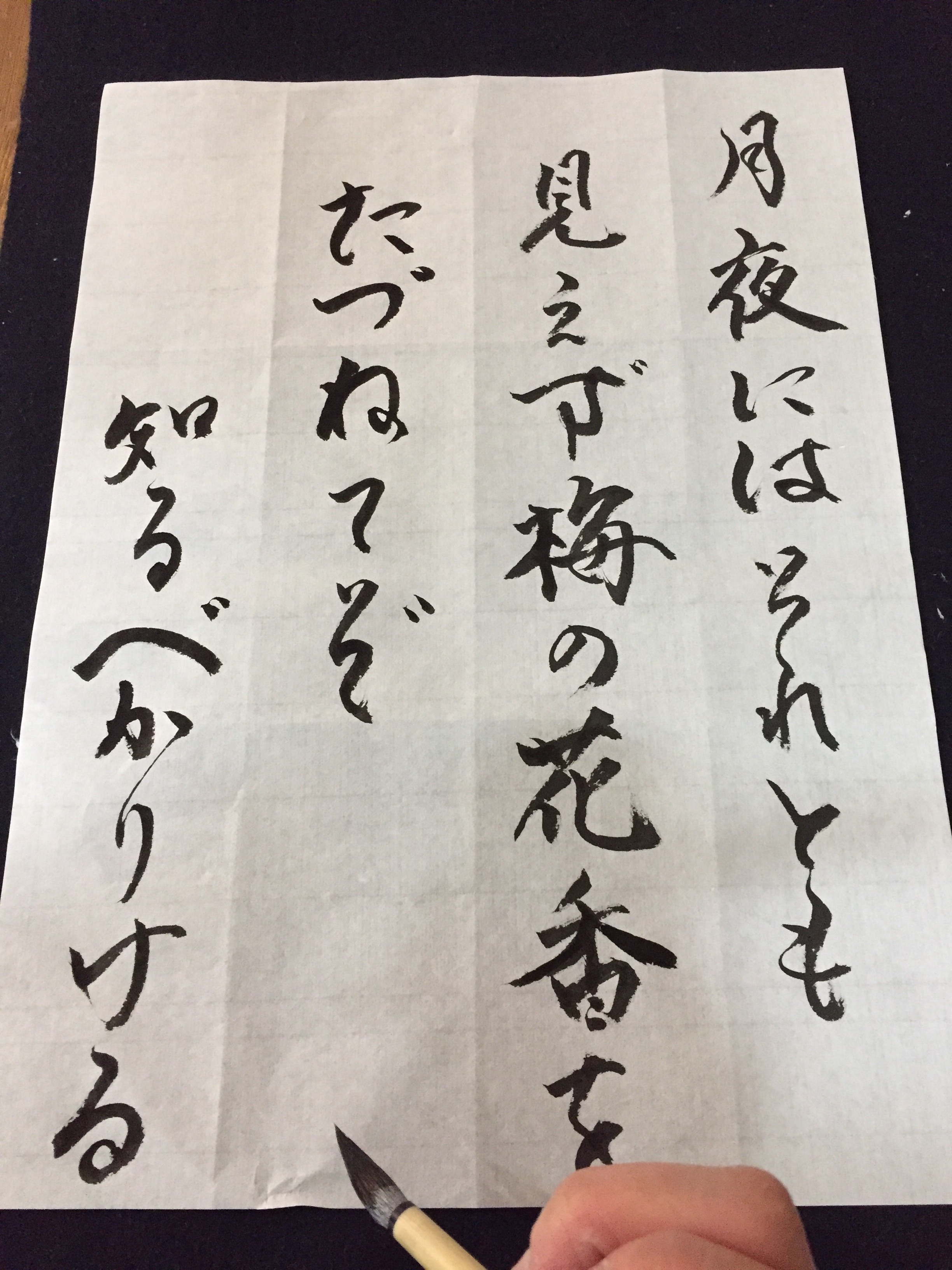 f:id:gengetukurumi:20180216224725j:image