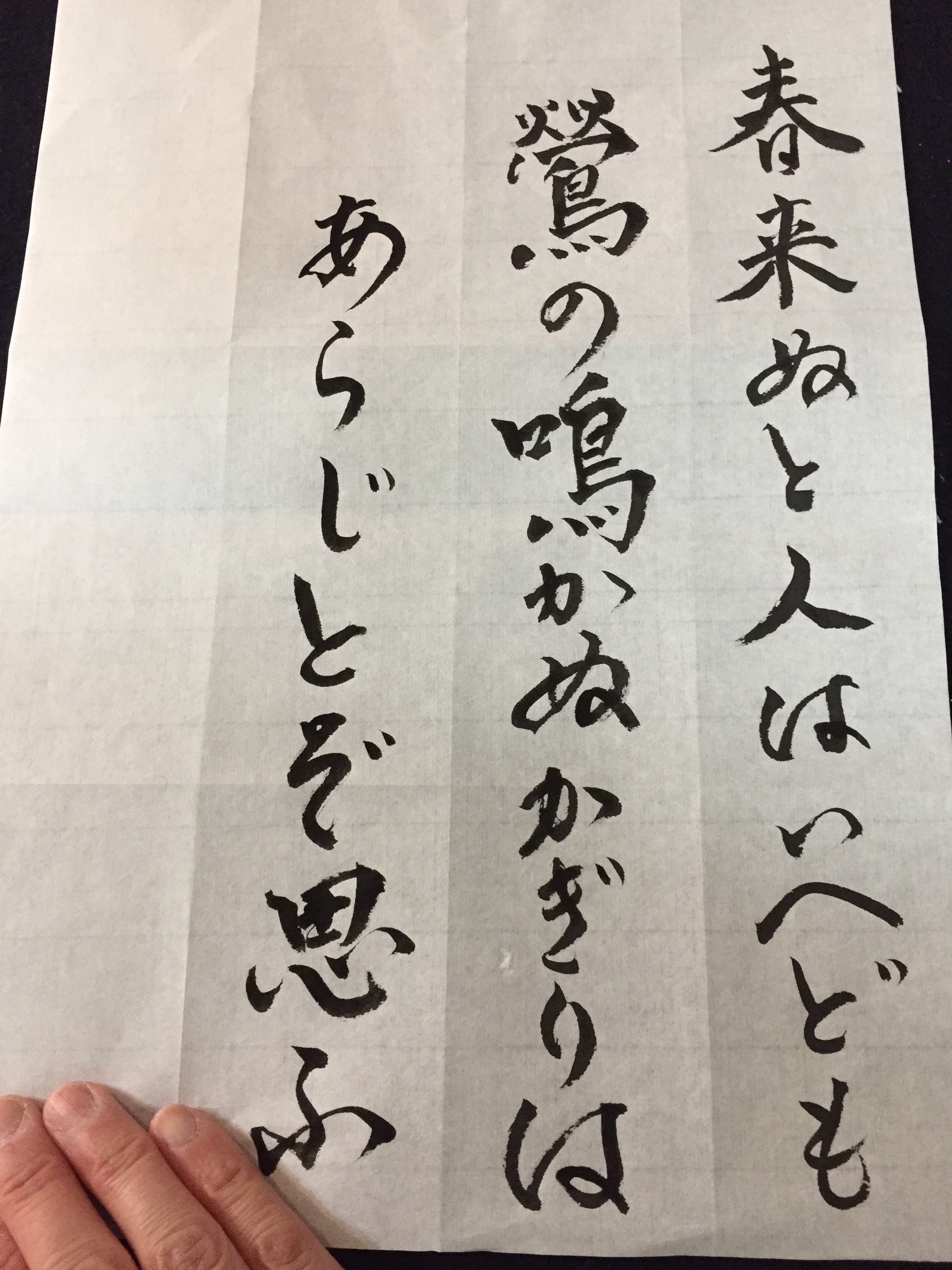 f:id:gengetukurumi:20180216224729j:image