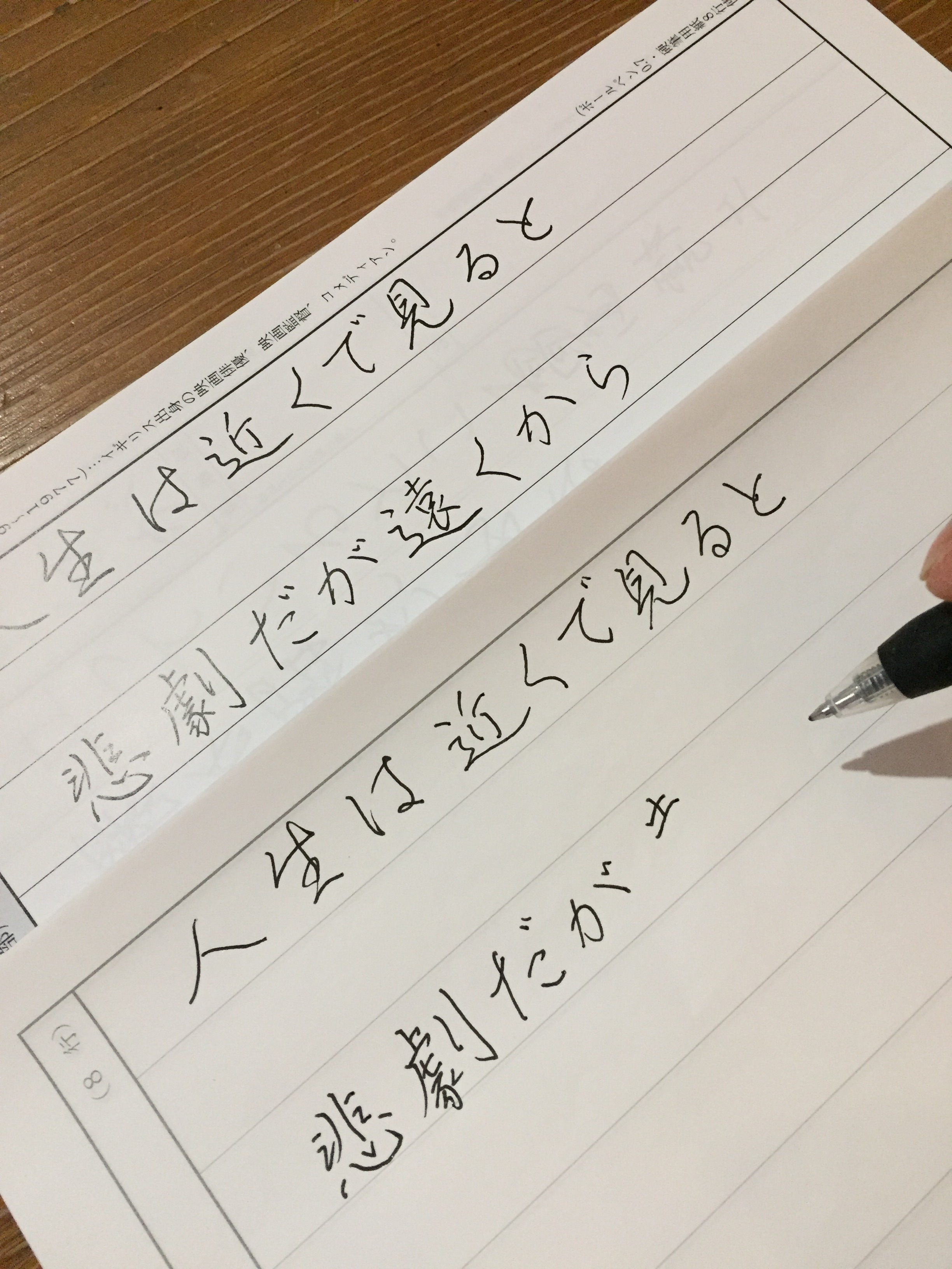 f:id:gengetukurumi:20180218190546j:image