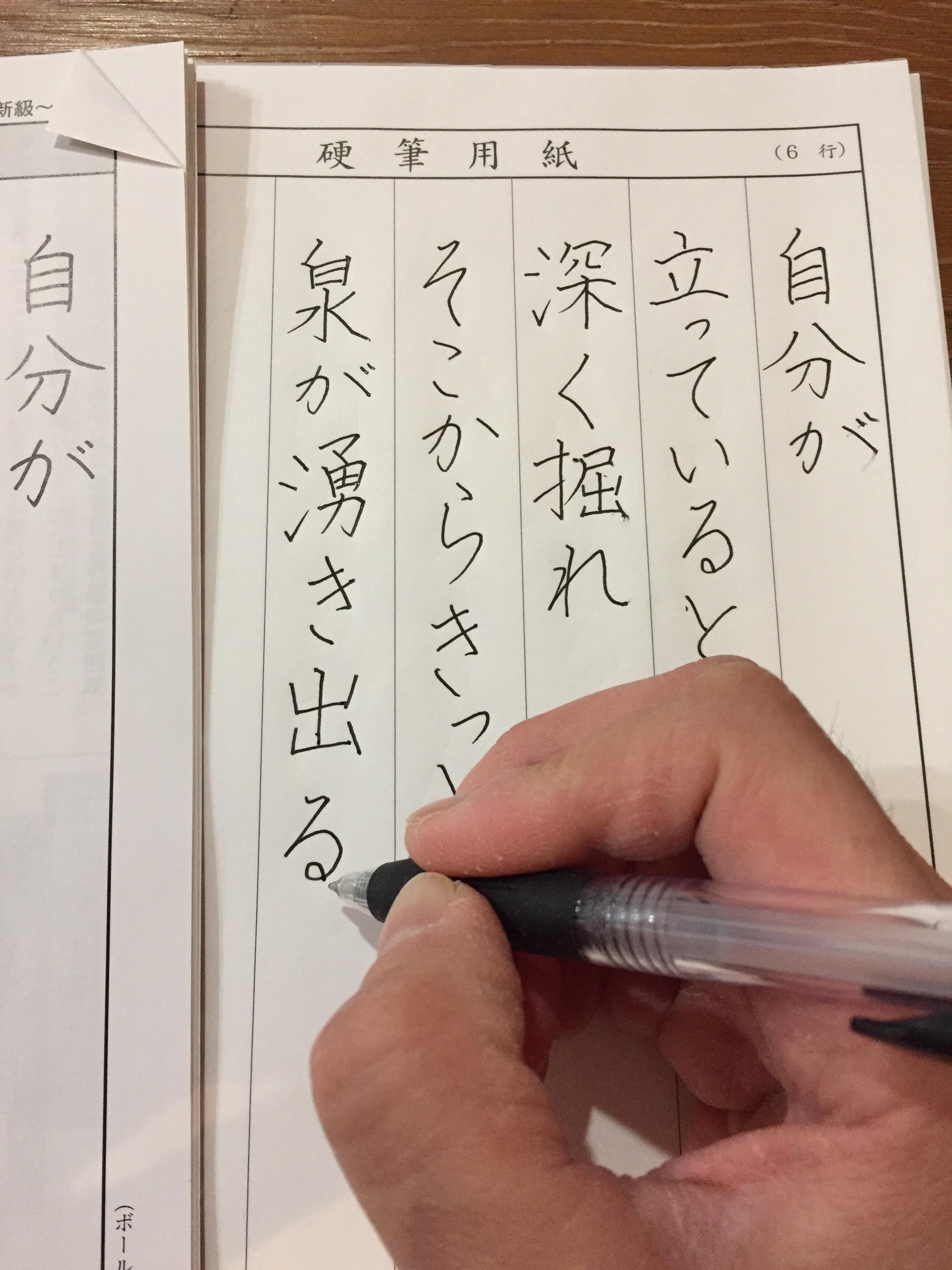 f:id:gengetukurumi:20180218190623j:image